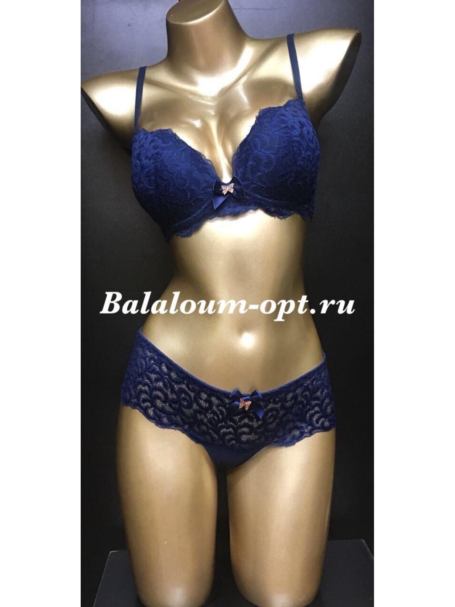 Комплект женского нижнего белья Balaloum А9327 Синий