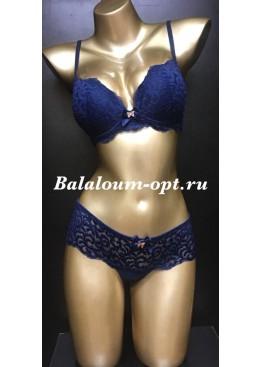 Комплект Balaloum A9327 Синий