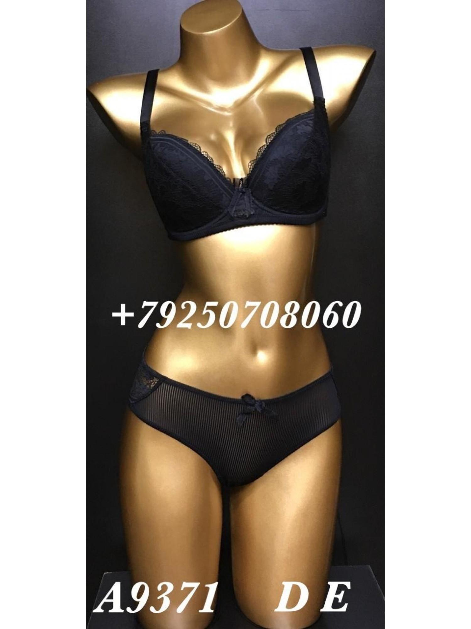 Комплект женского нижнего белья Balaloum А9371 Чёрный