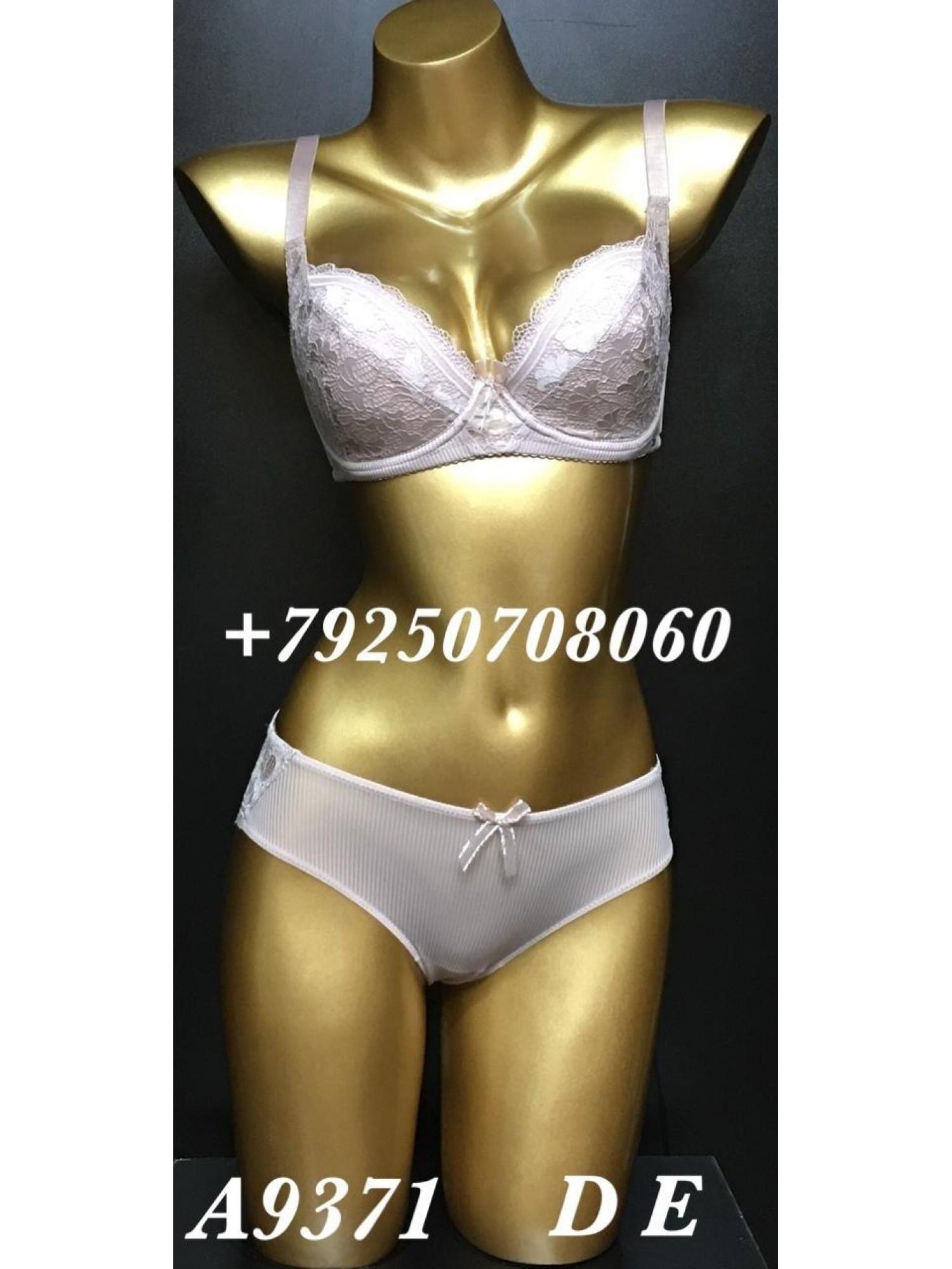 Комплект женского нижнего белья Balaloum А9371 Пудра