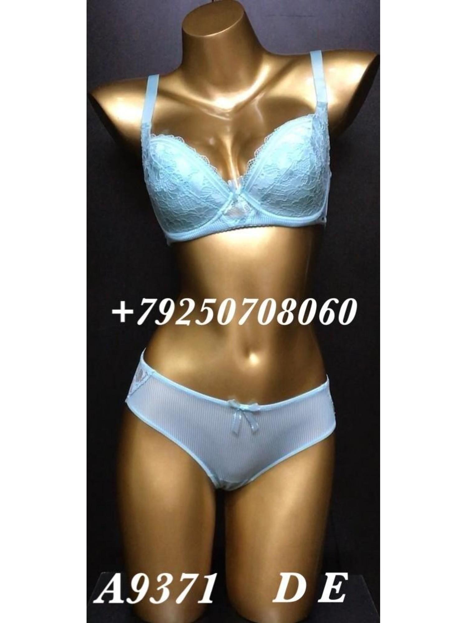 Комплект женского нижнего белья Balaloum А9371 Мята