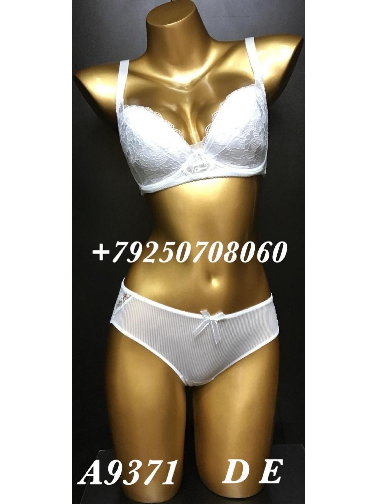 Комплект женского нижнего белья Balaloum А9371 Белый