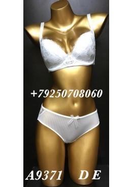Комплект Balaloum A9371 Белый