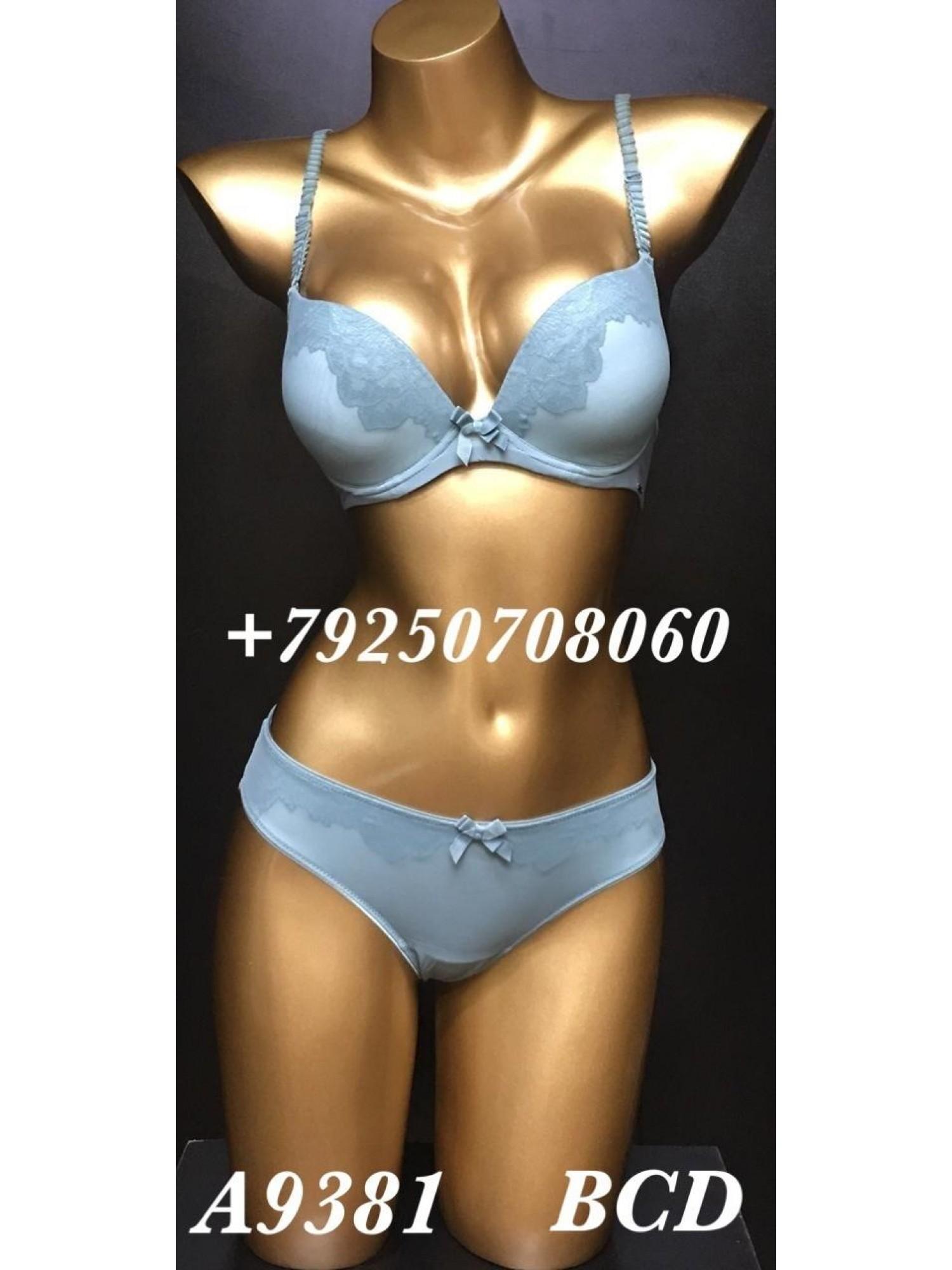 Комплект женского нижнего белья Balaloum А9381 Фисташковый
