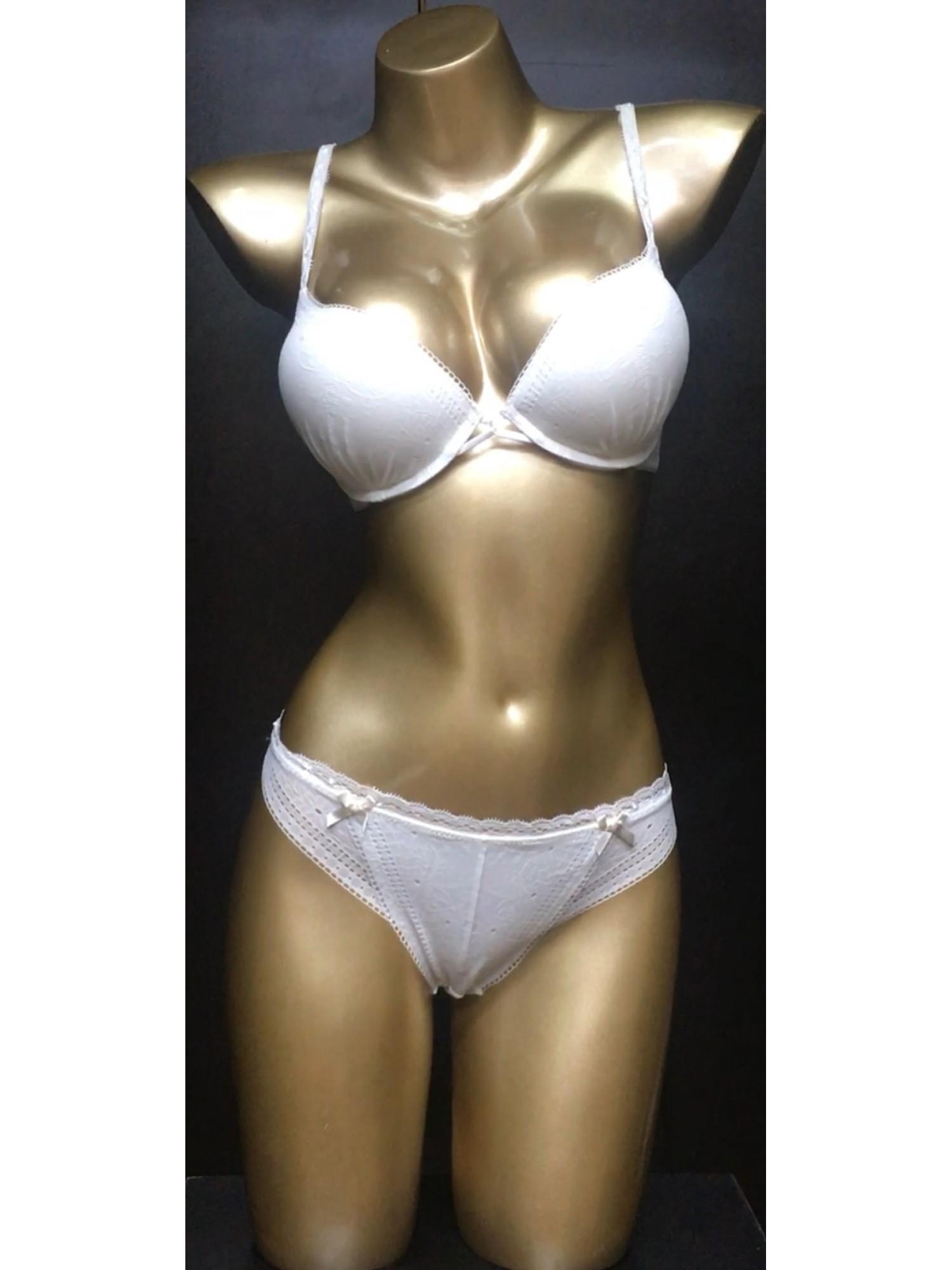 Комплект женского нижнего белья Balaloum А9301 Шампань