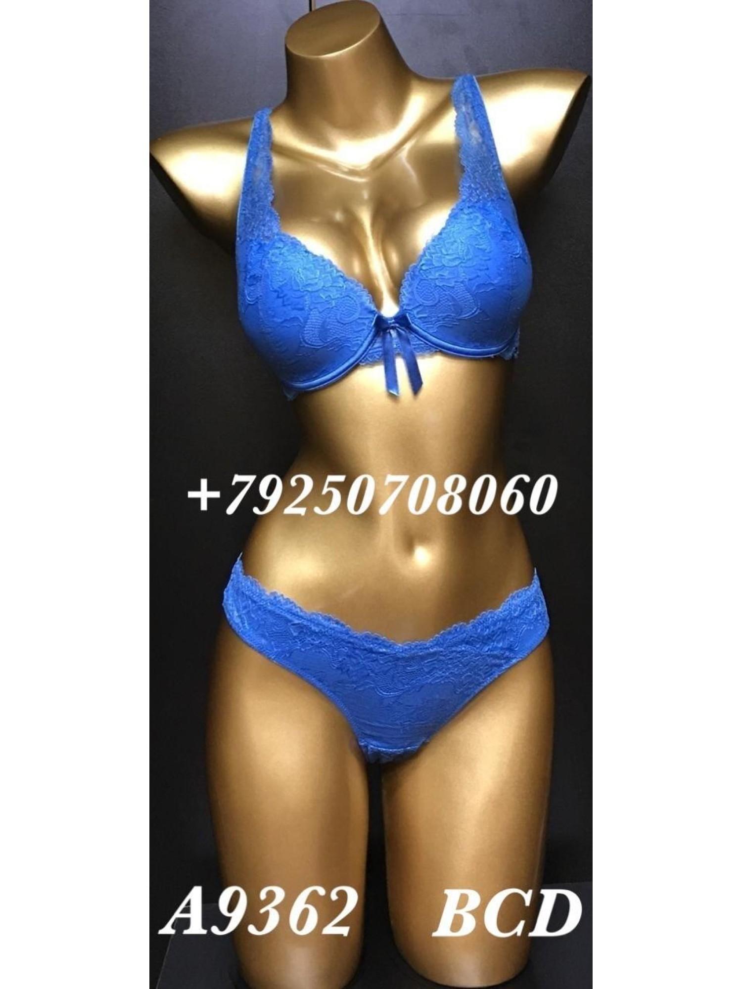 Комплект женского нижнего белья Balaloum A9362/1 Голубой