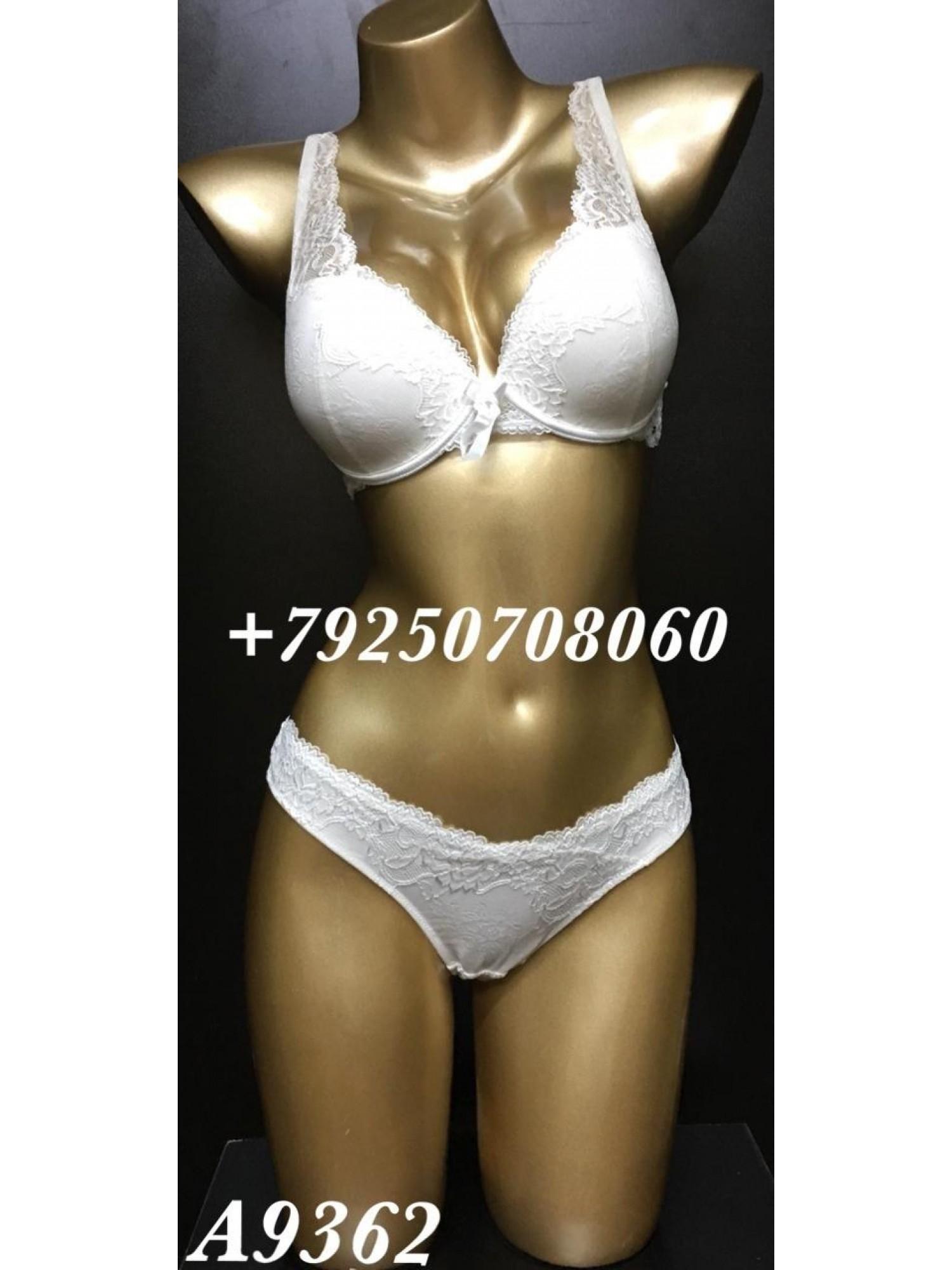 Комплект женского нижнего белья Balaloum A9362/1 Белый