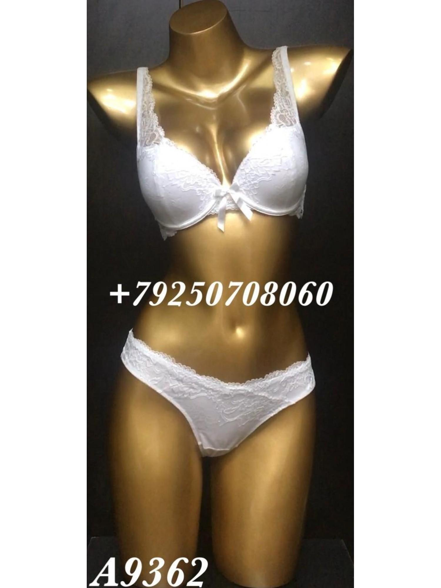 Комплект женского нижнего белья Balaloum A9362/1 Шампань