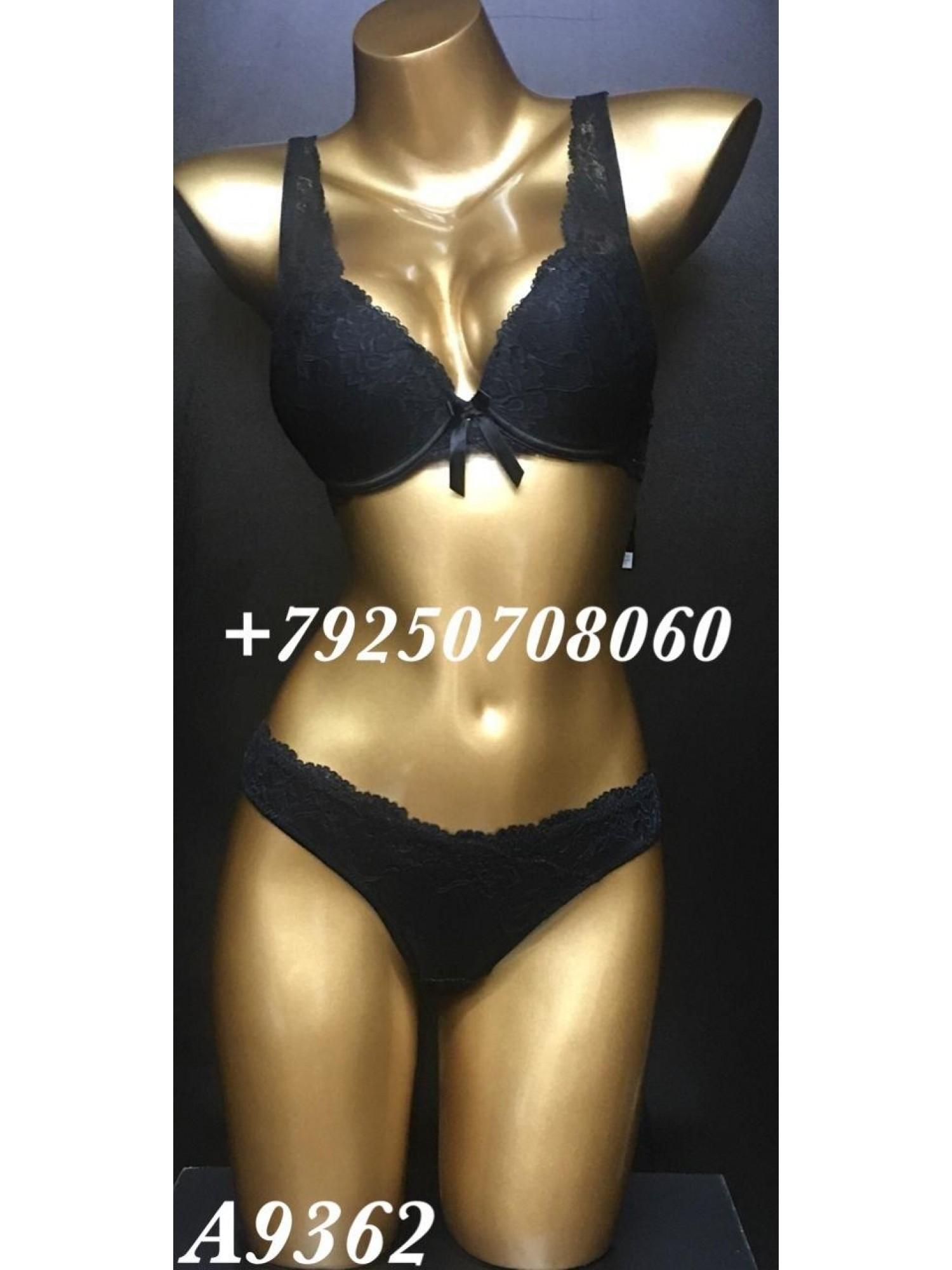 Комплект женского нижнего белья Balaloum A9362/1 Чёрный