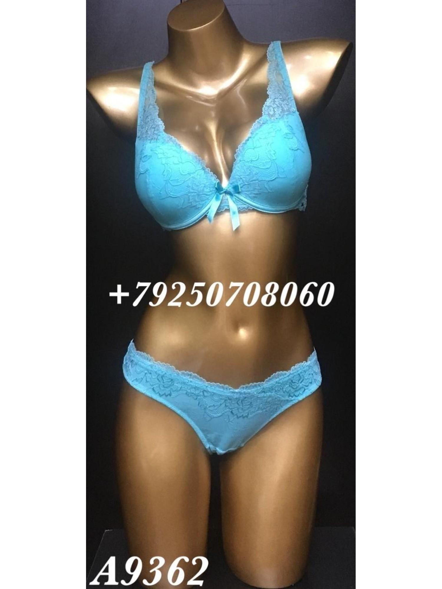 Комплект женского нижнего белья Balaloum A9362/1 Бирюзовый
