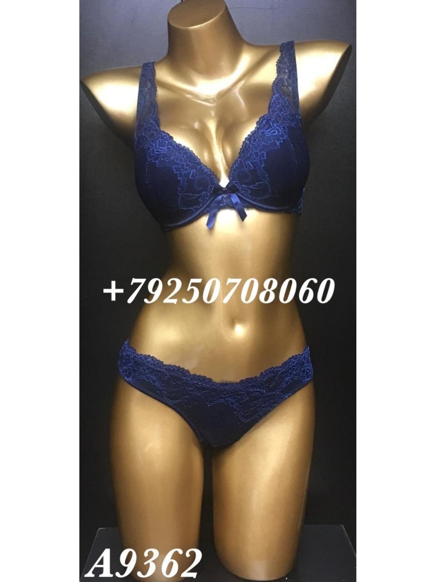 Комплект женского нижнего белья Balaloum A9362/1 Синий