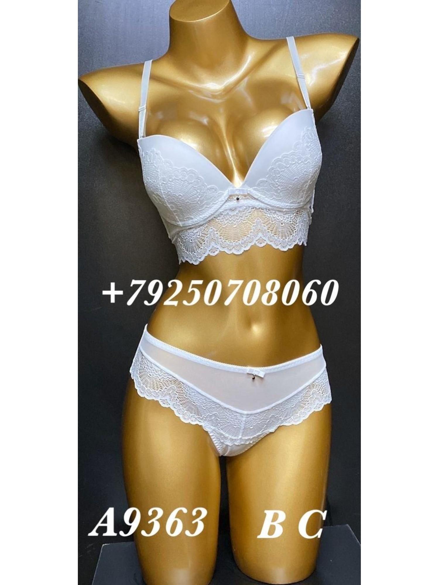 Комплект женского нижнего белья Balaloum A9363 Молочный