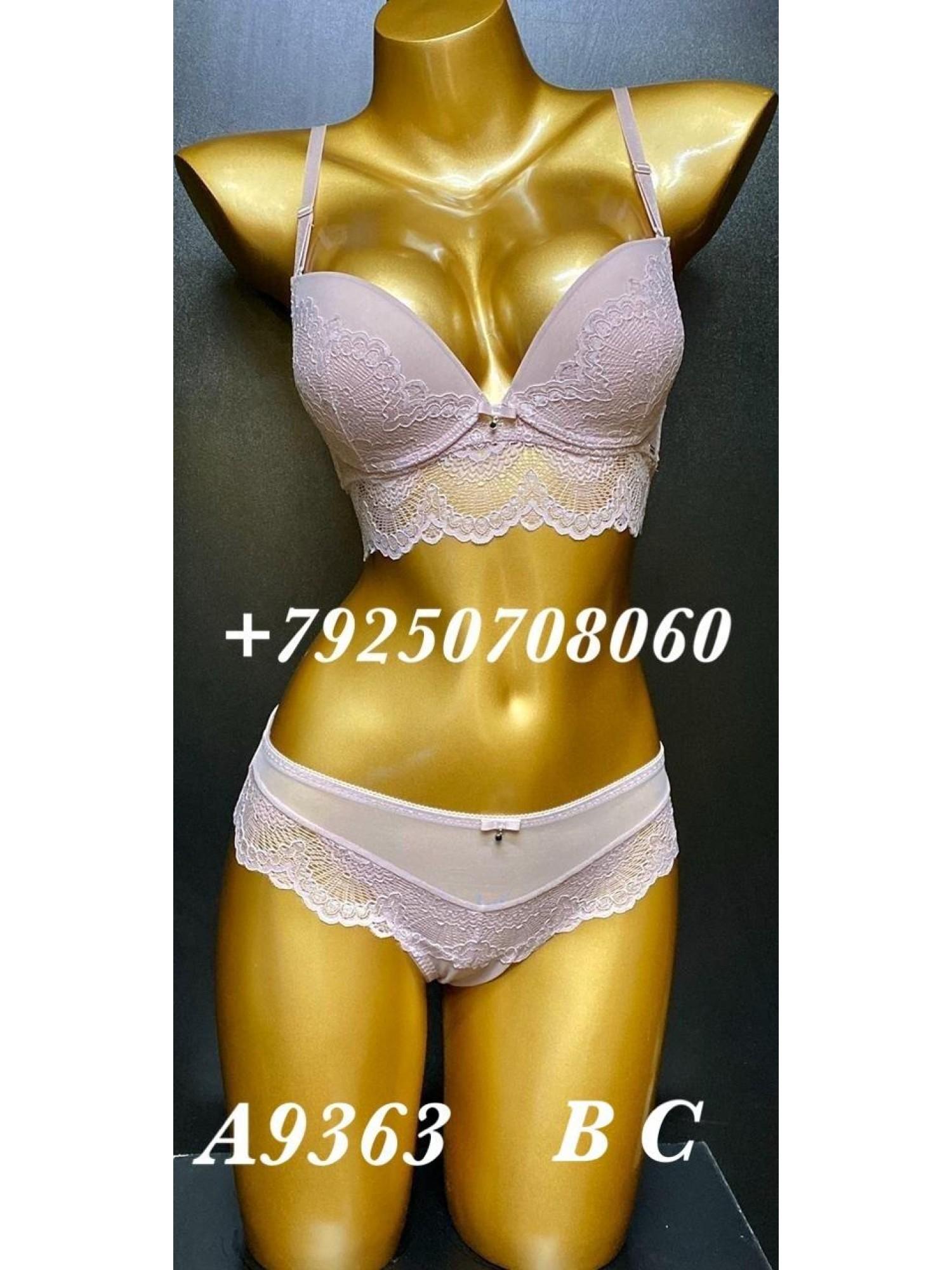 Комплект женского нижнего белья Balaloum A9363 Пудра