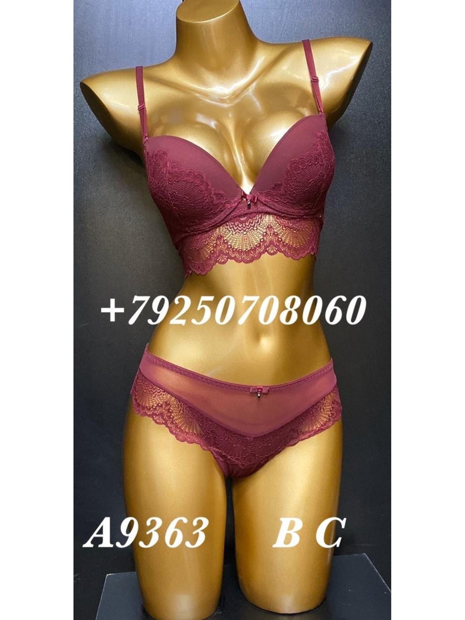 Комплект женского нижнего белья Balaloum A9363 Бордовый