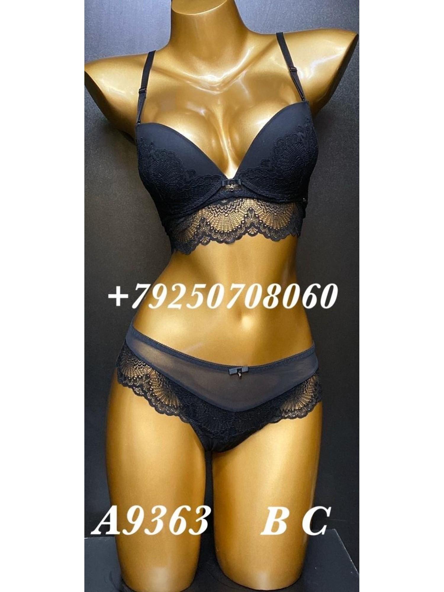 Комплект женского нижнего белья Balaloum A9363 Чёрный