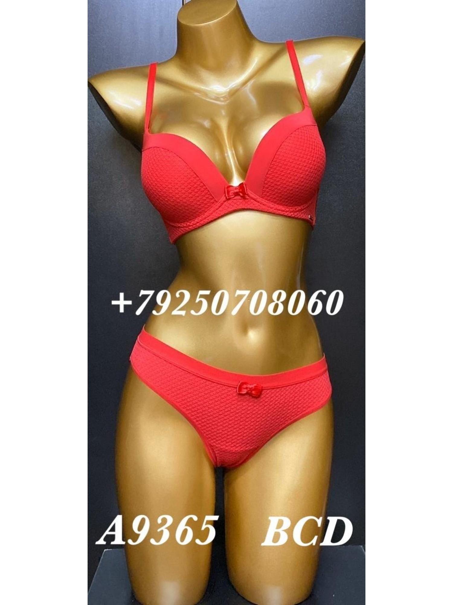 Комплект женского нижнего белья Balaloum A9365/1 Красный