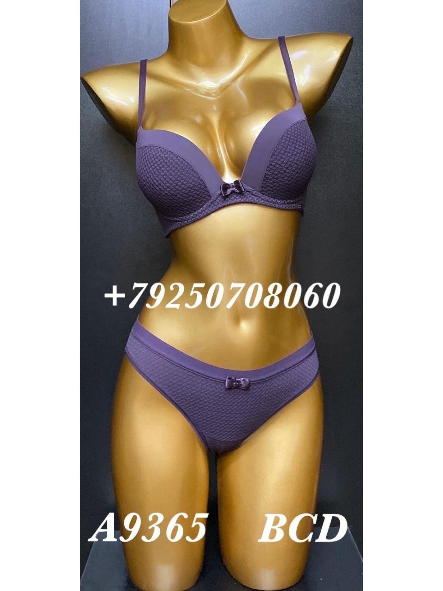 Комплект женского нижнего белья Balaloum A9365/1 Фиолетовый