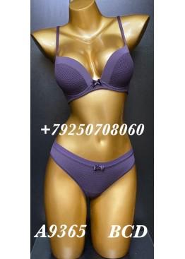 Комплект Balaloum A9365/1 Фиолетовый