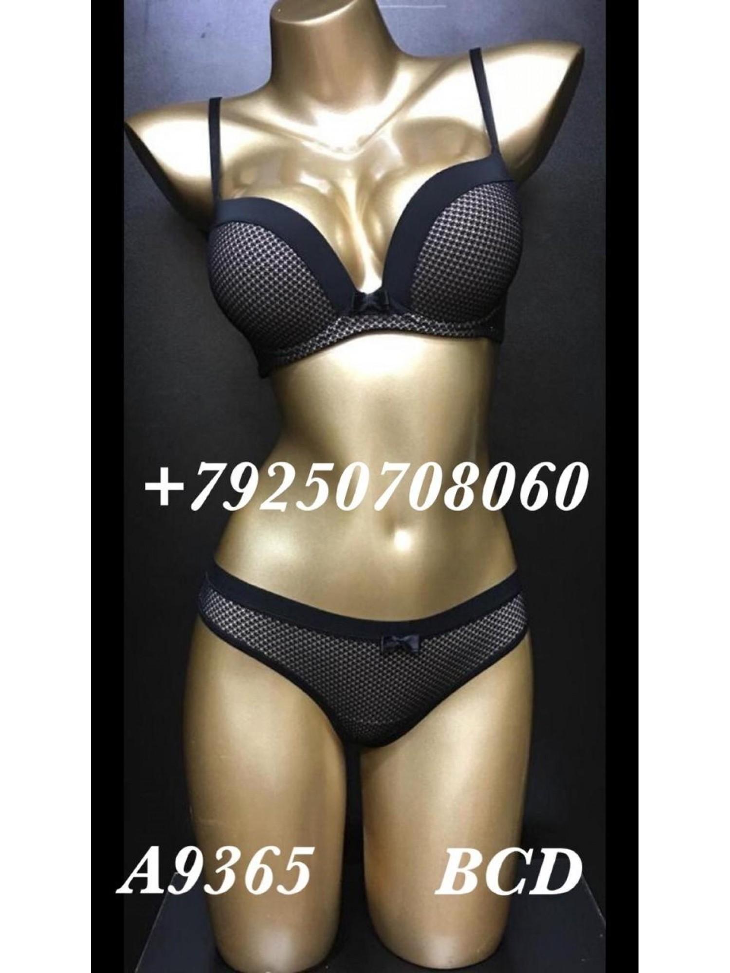 Комплект женского нижнего белья Balaloum A9365/1 Чёрный