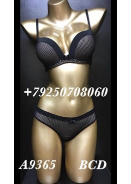 Комплект Balaloum A9365/1 Чёрный