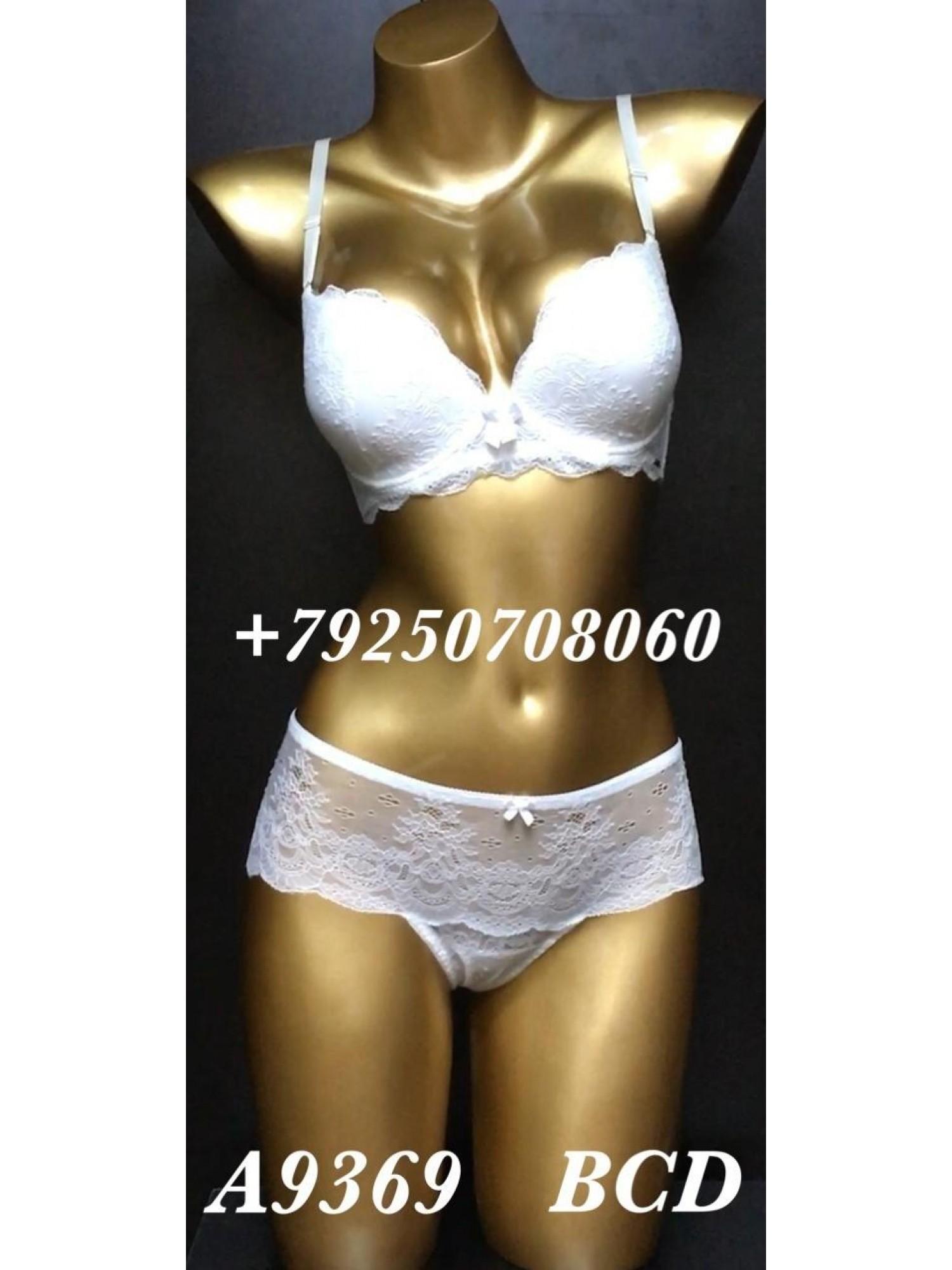 Комплект женского нижнего белья Balaloum A9369 Молочный