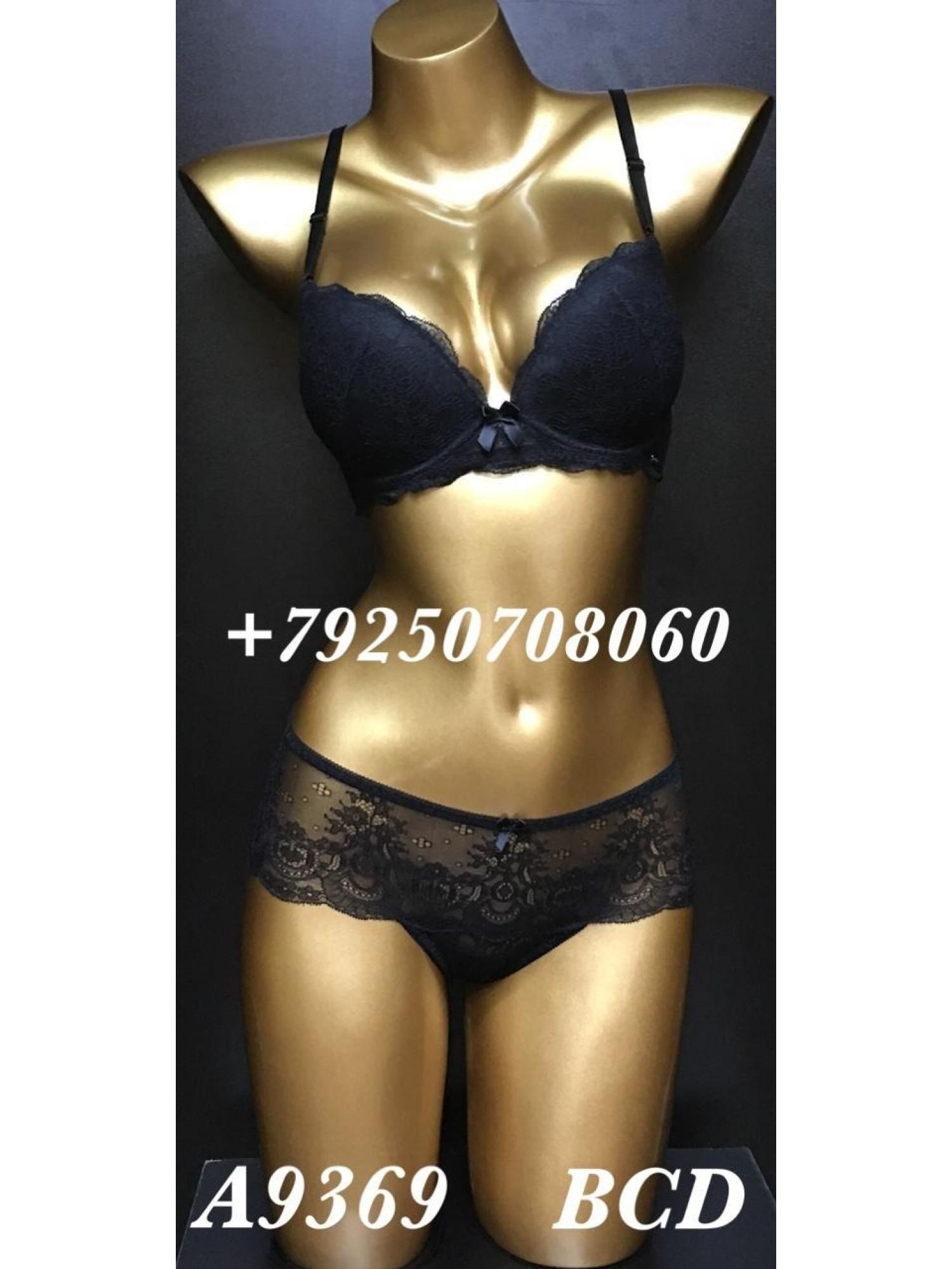Комплект женского нижнего белья Balaloum A9369 Чёрный