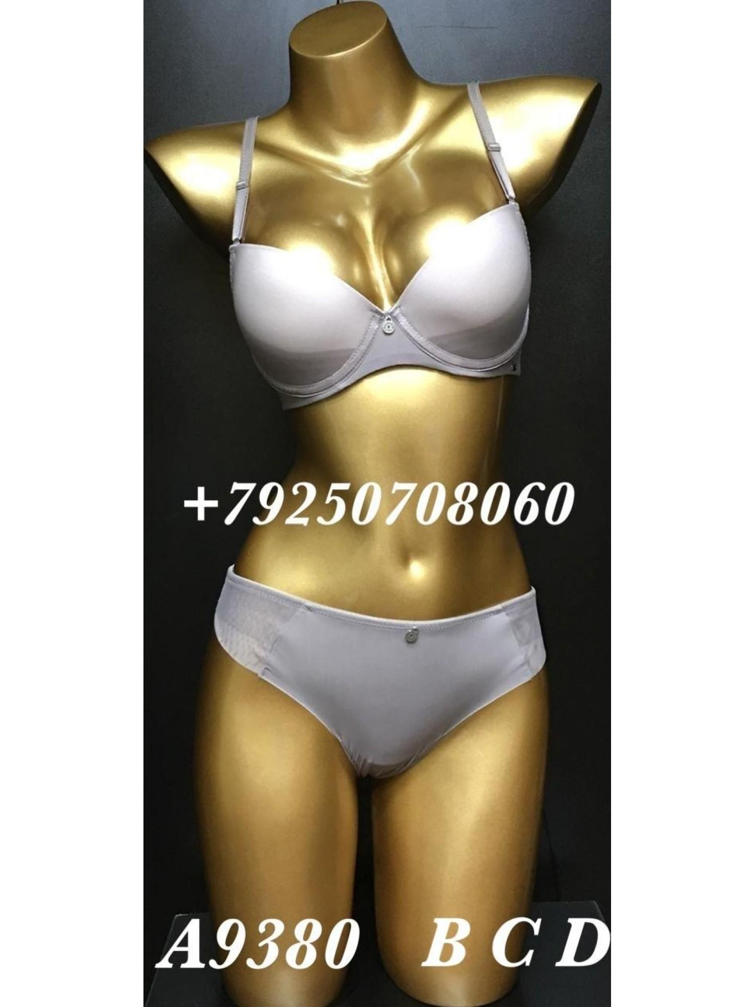 Комплект женского нижнего белья Balaloum A9380 Капучино