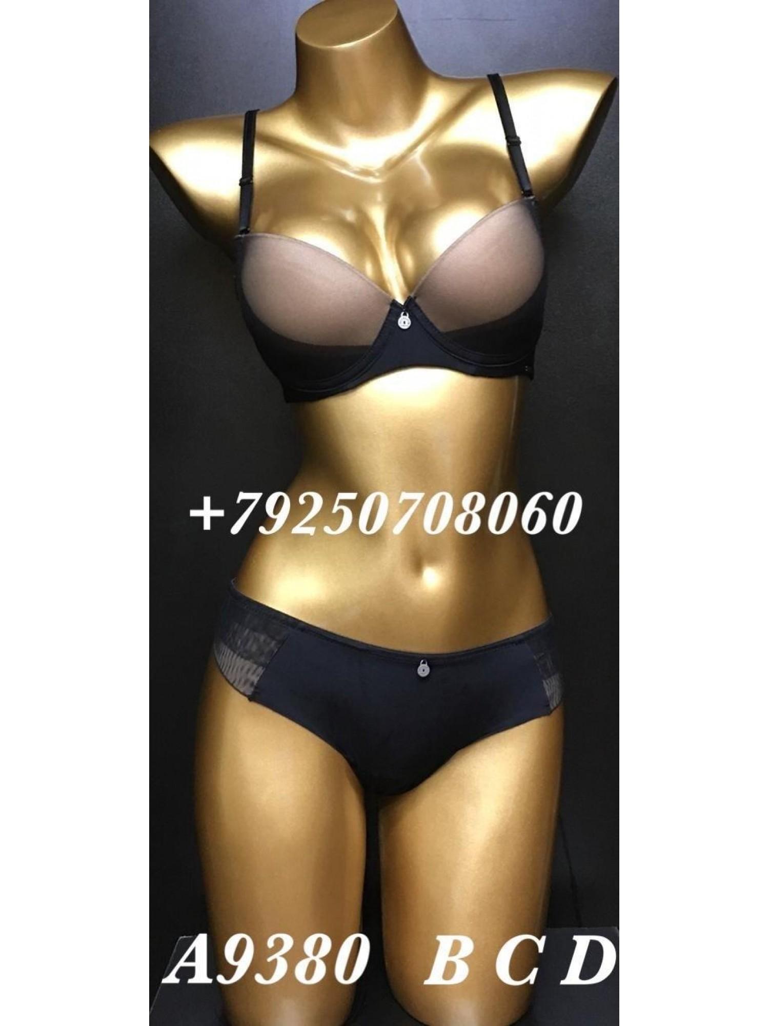 Комплект женского нижнего белья Balaloum A9380 Чёрный