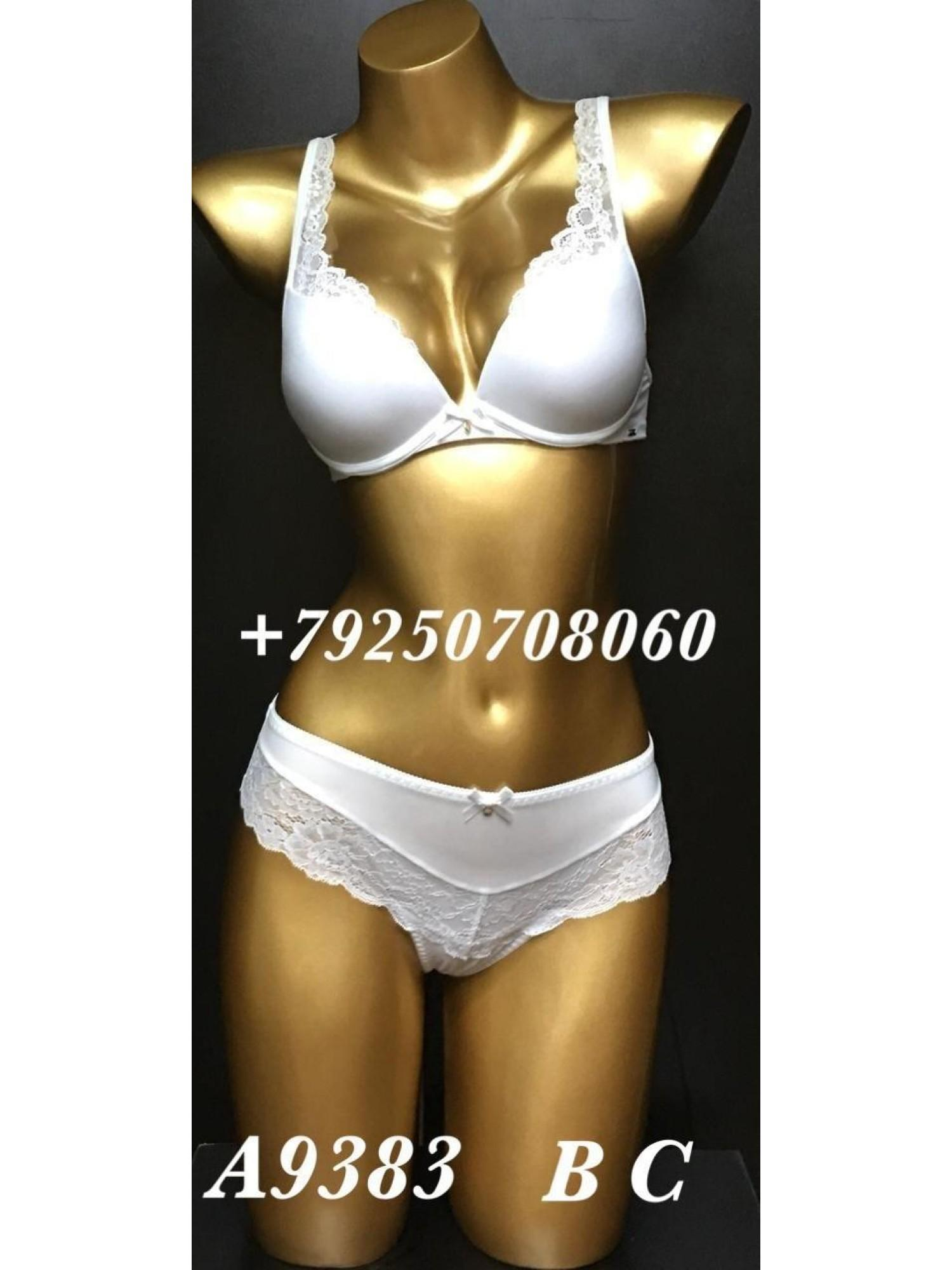 Комплект женского нижнего белья Balaloum A9383 Белый