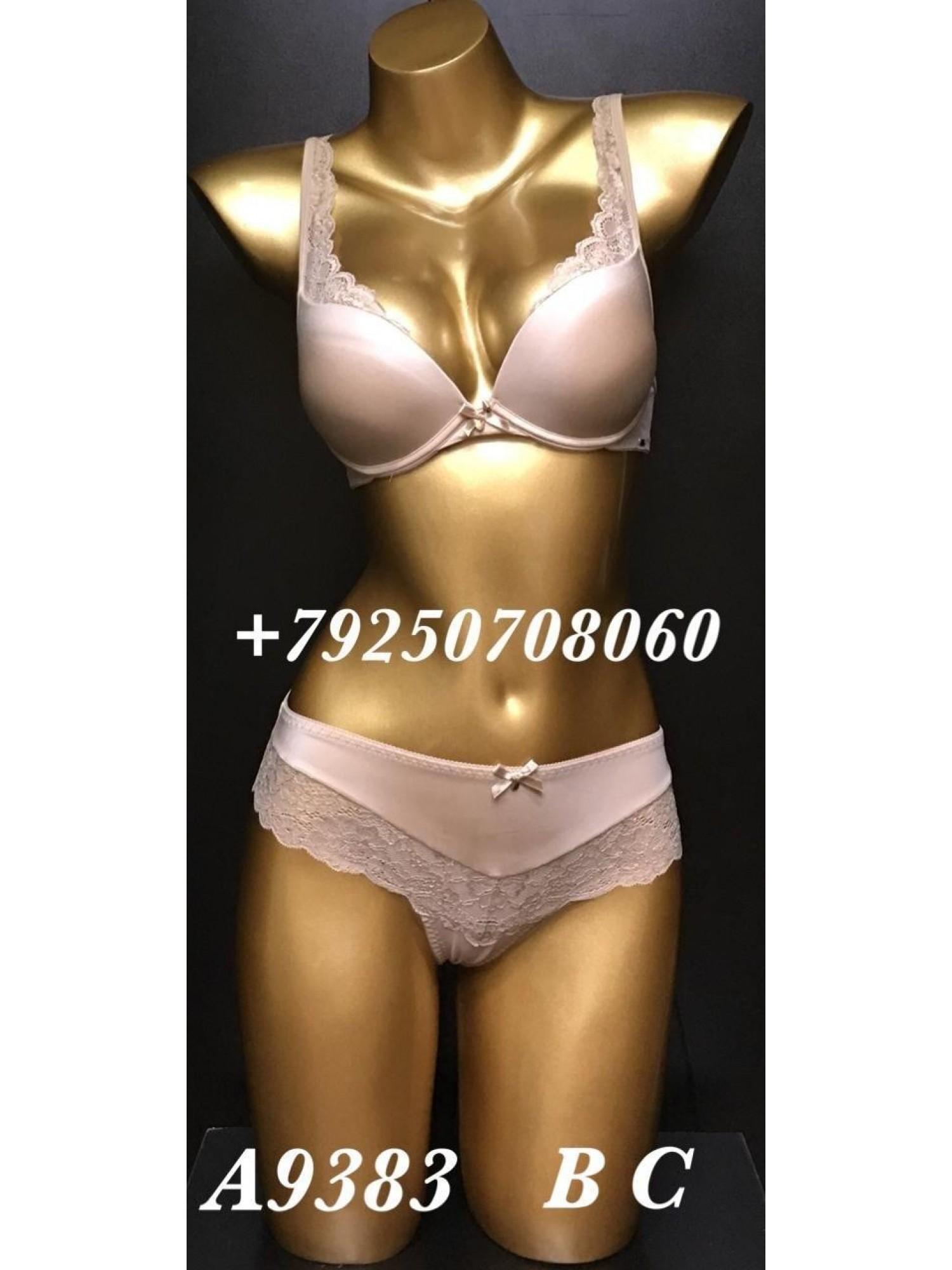 Комплект женского нижнего белья Balaloum A9383 Бежевый