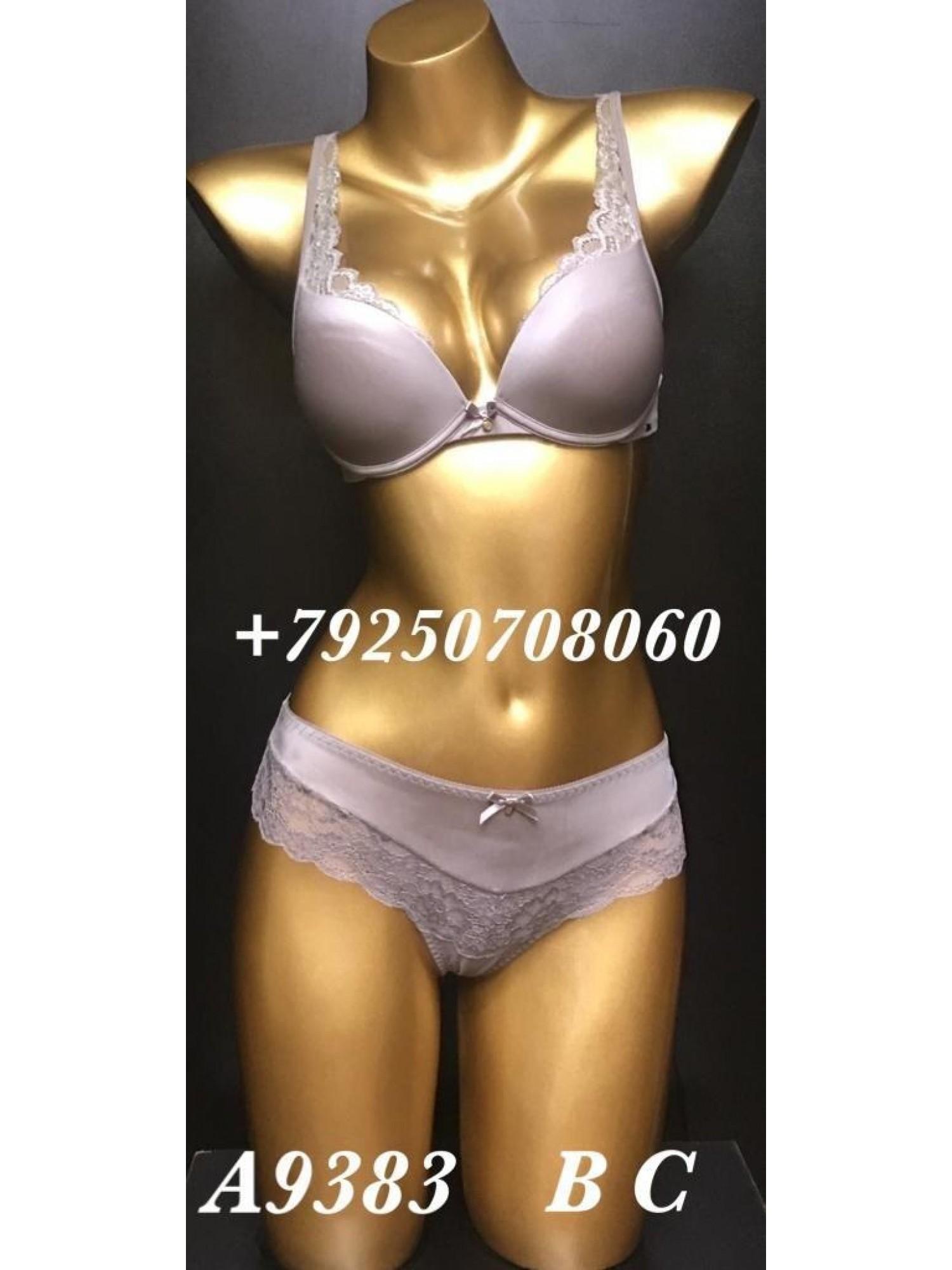 Комплект женского нижнего белья Balaloum A9383 Капучино