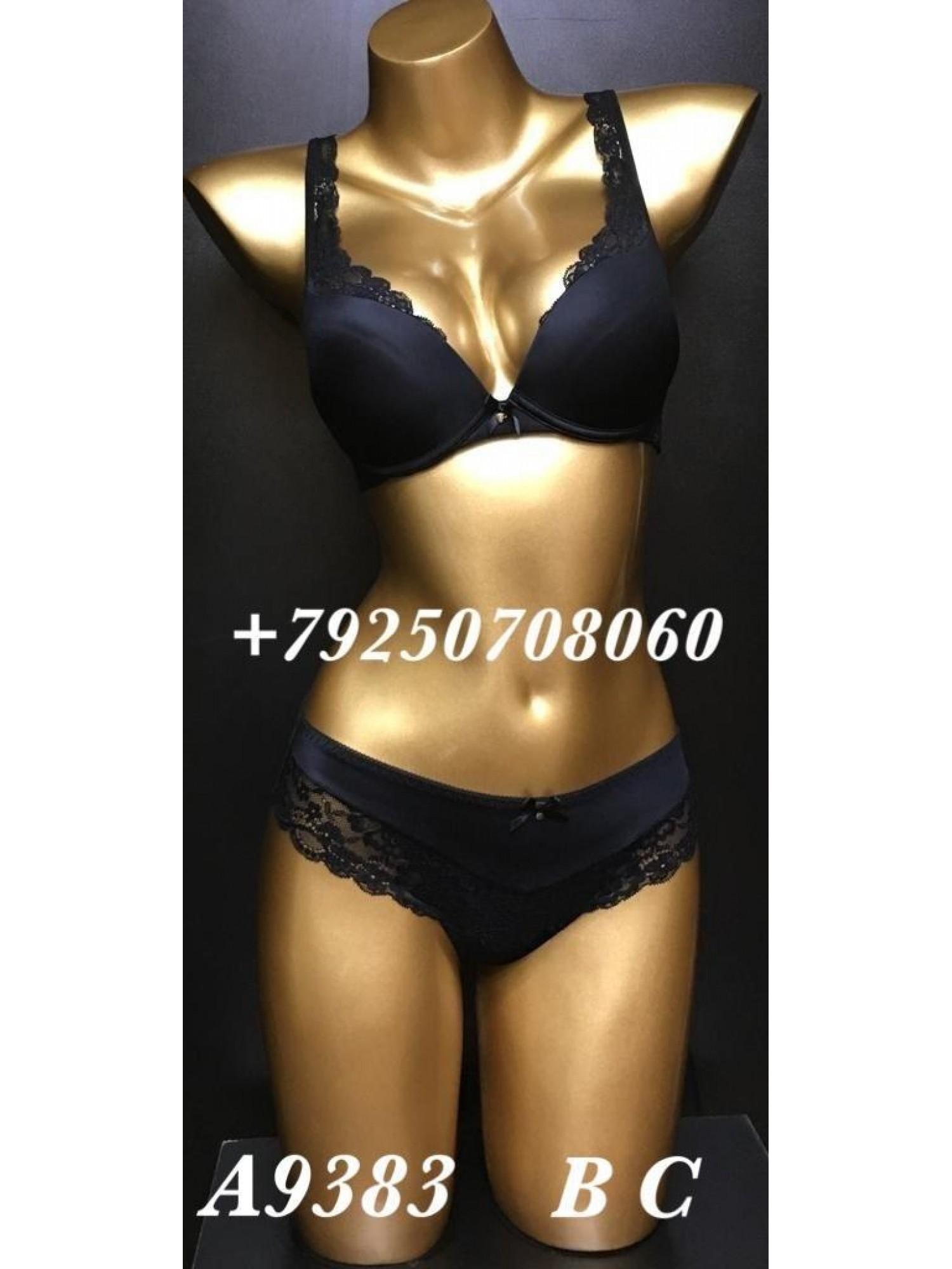 Комплект женского нижнего белья Balaloum A9383 Чёрный