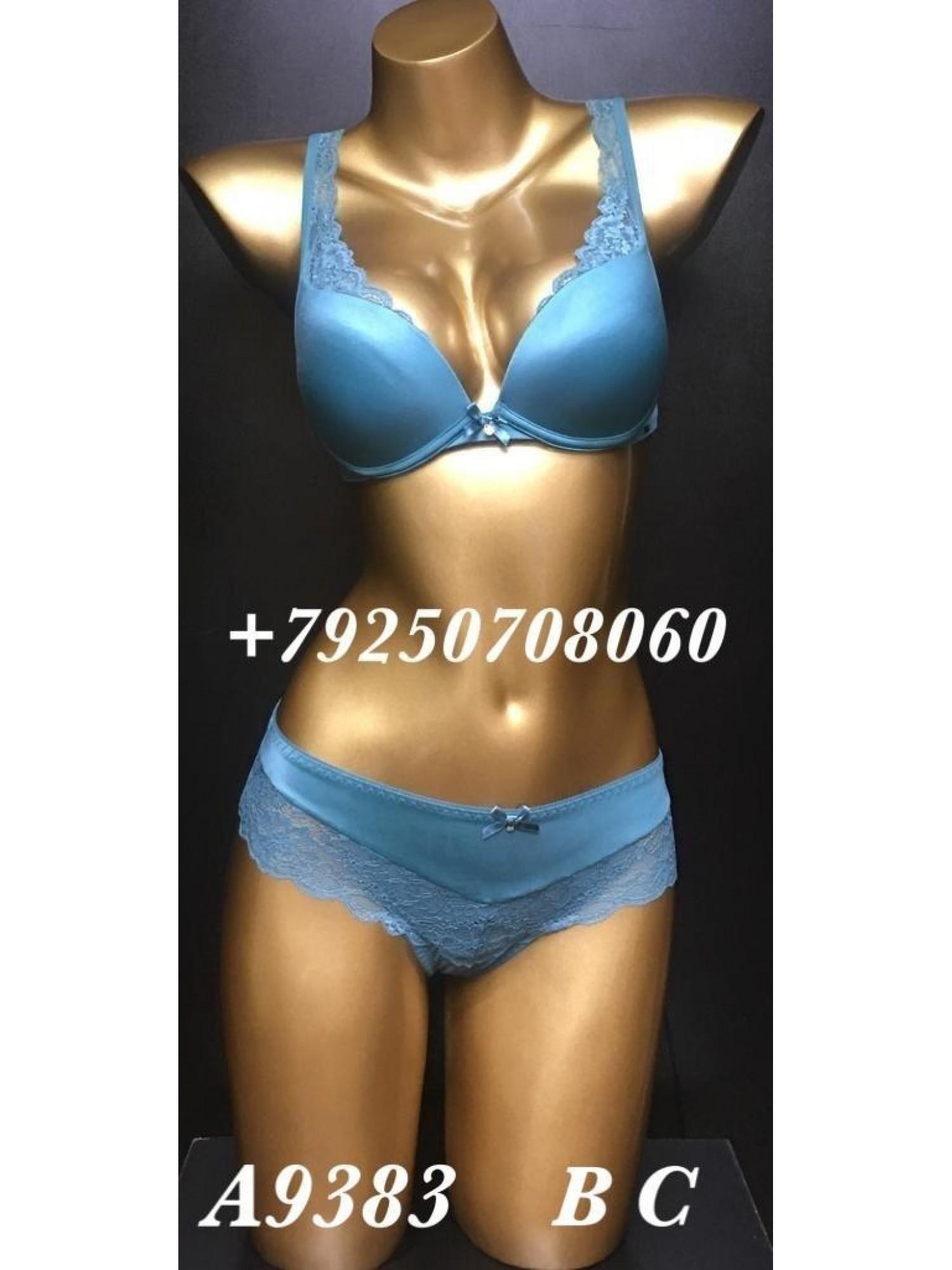 Комплект женского нижнего белья Balaloum A9383 Голубой