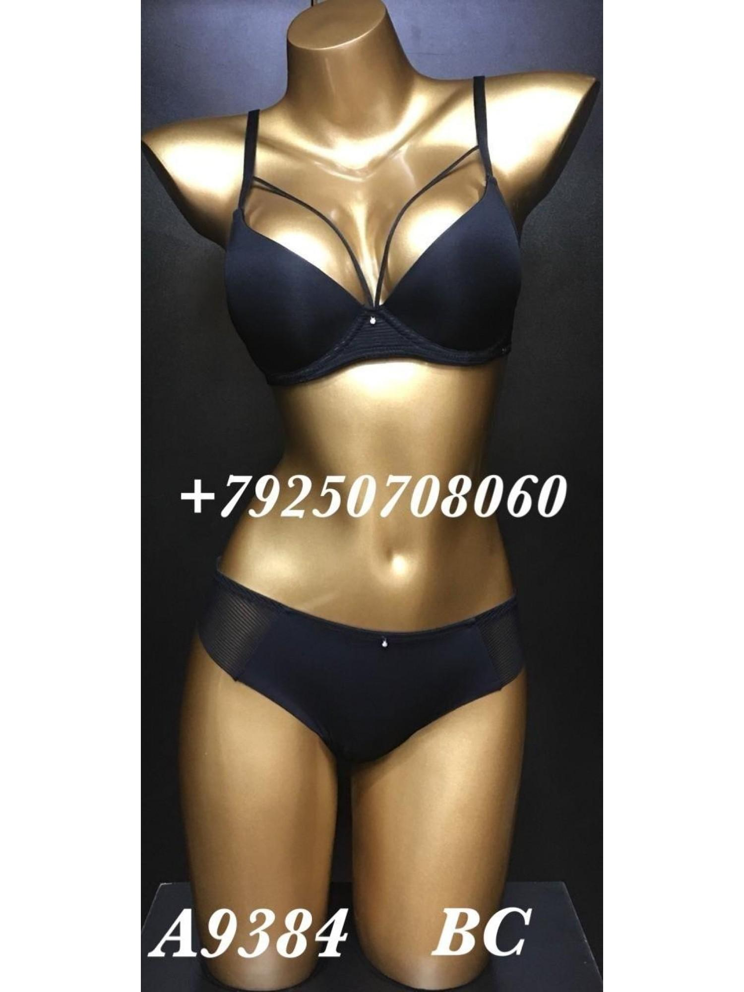 Комплект женского нижнего белья Balaloum A9384 Чёрный