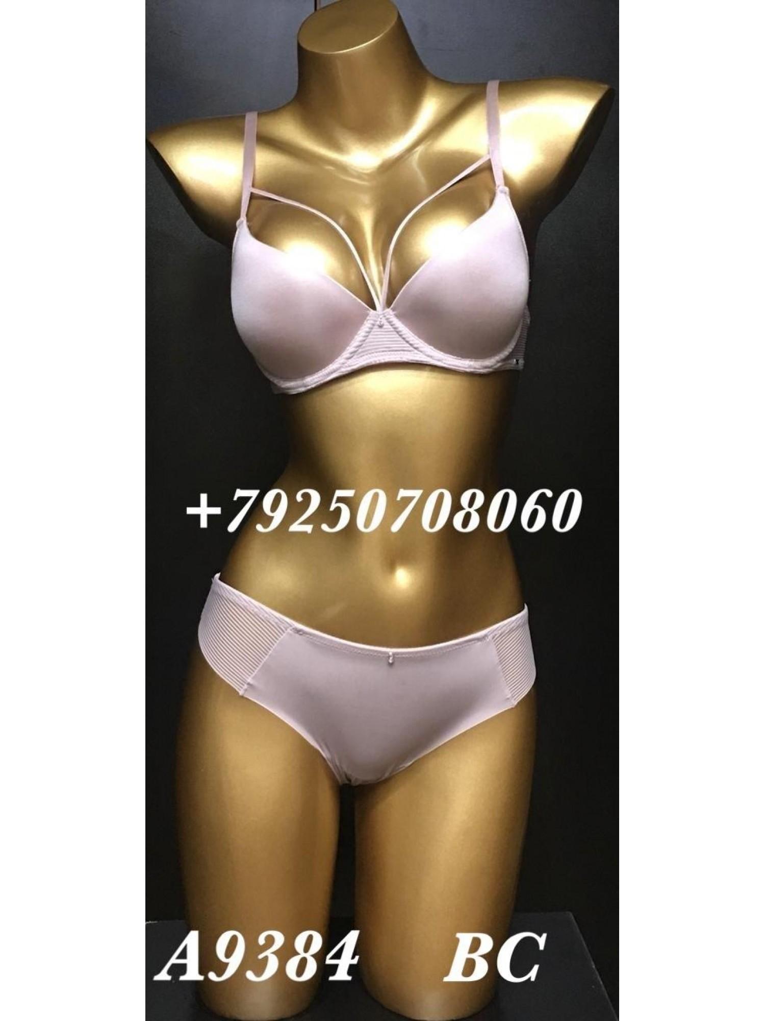 Комплект женского нижнего белья Balaloum A9384 Пудра