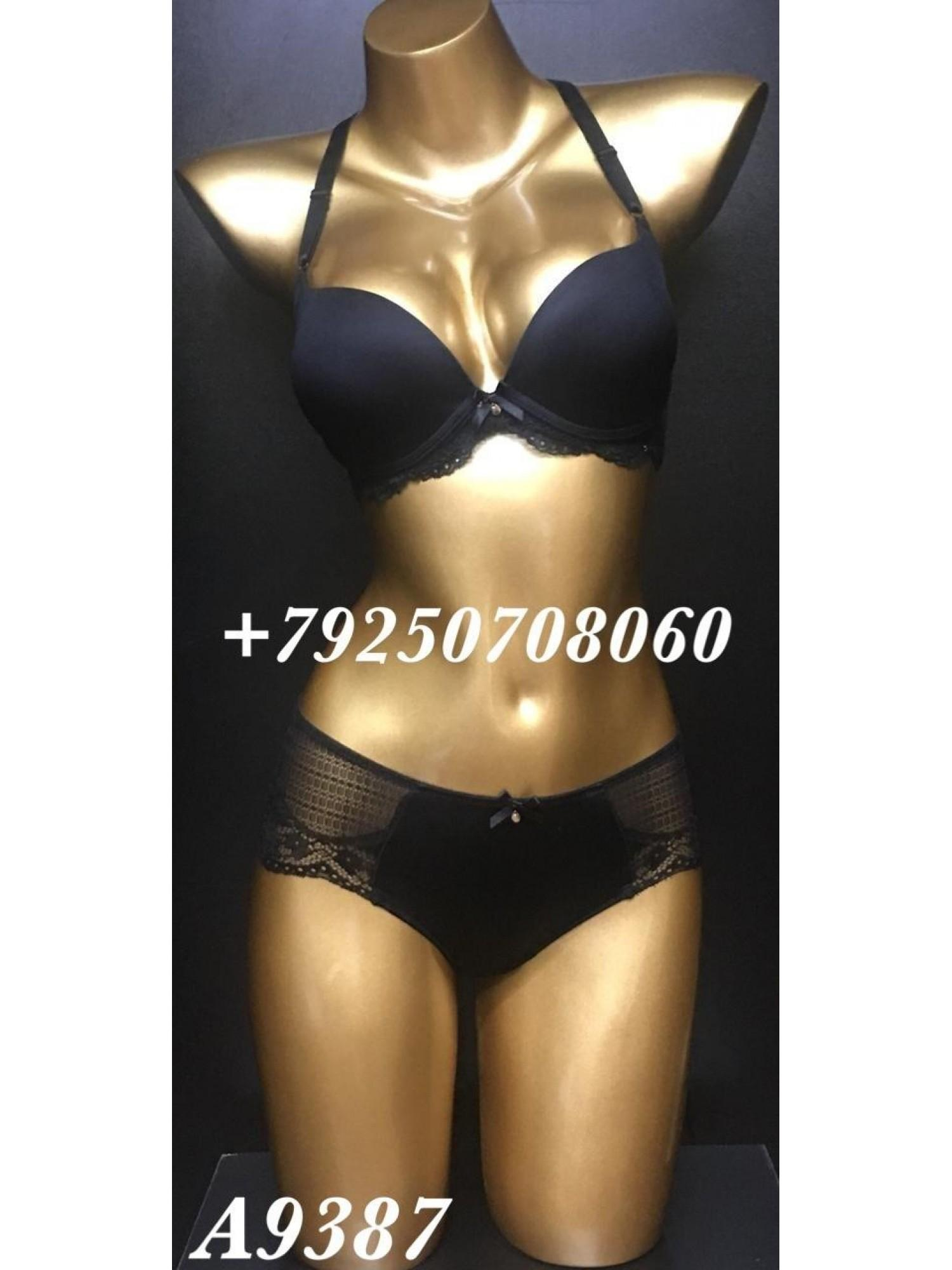 Комплект женского нижнего белья Balaloum A9387 Чёрный