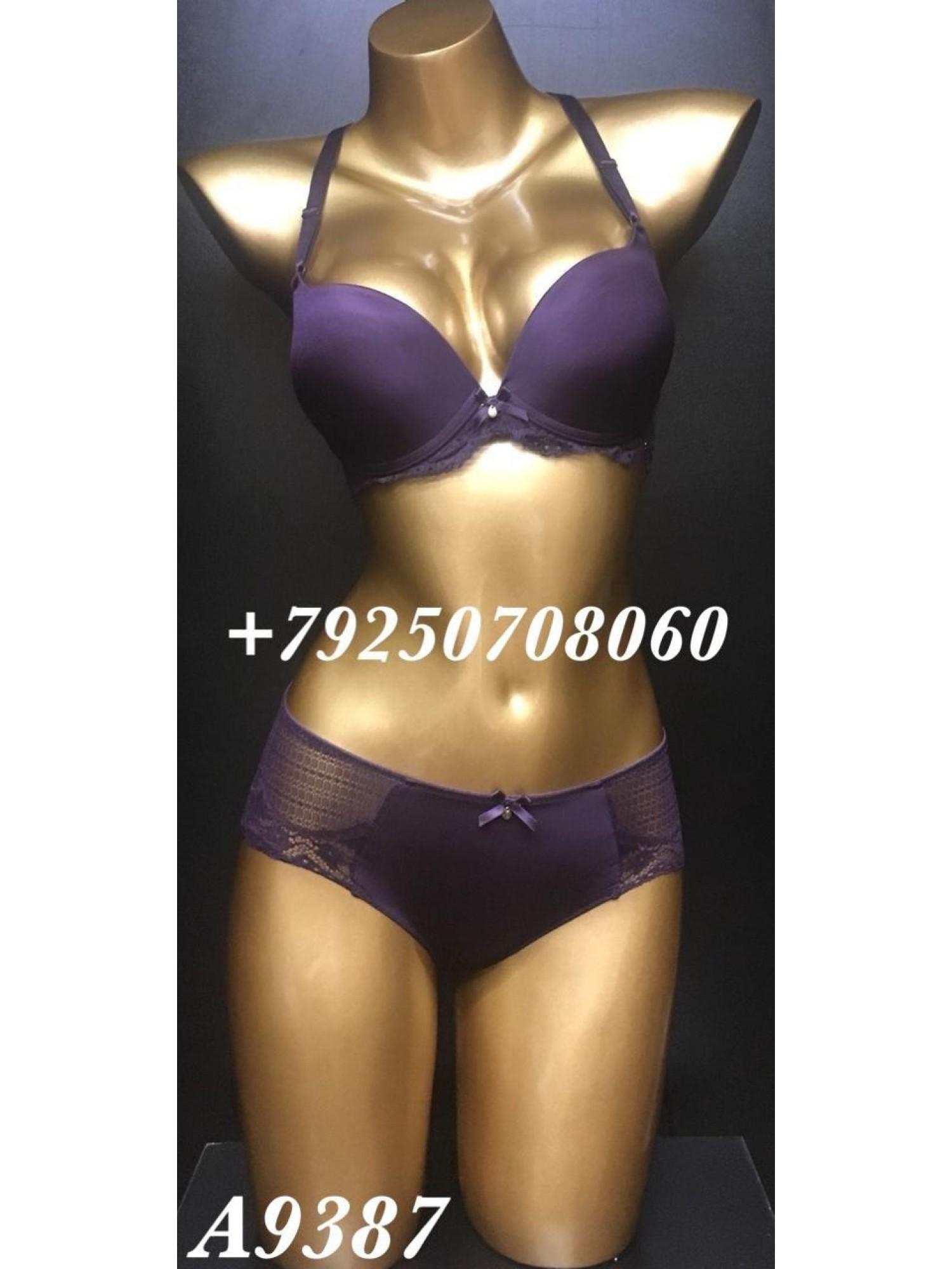 Комплект женского нижнего белья Balaloum A9387 Баклажан