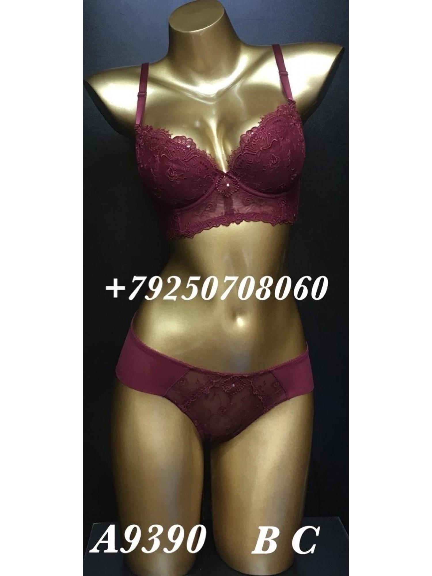 Комплект женского нижнего белья Balaloum A9390 Бордовый