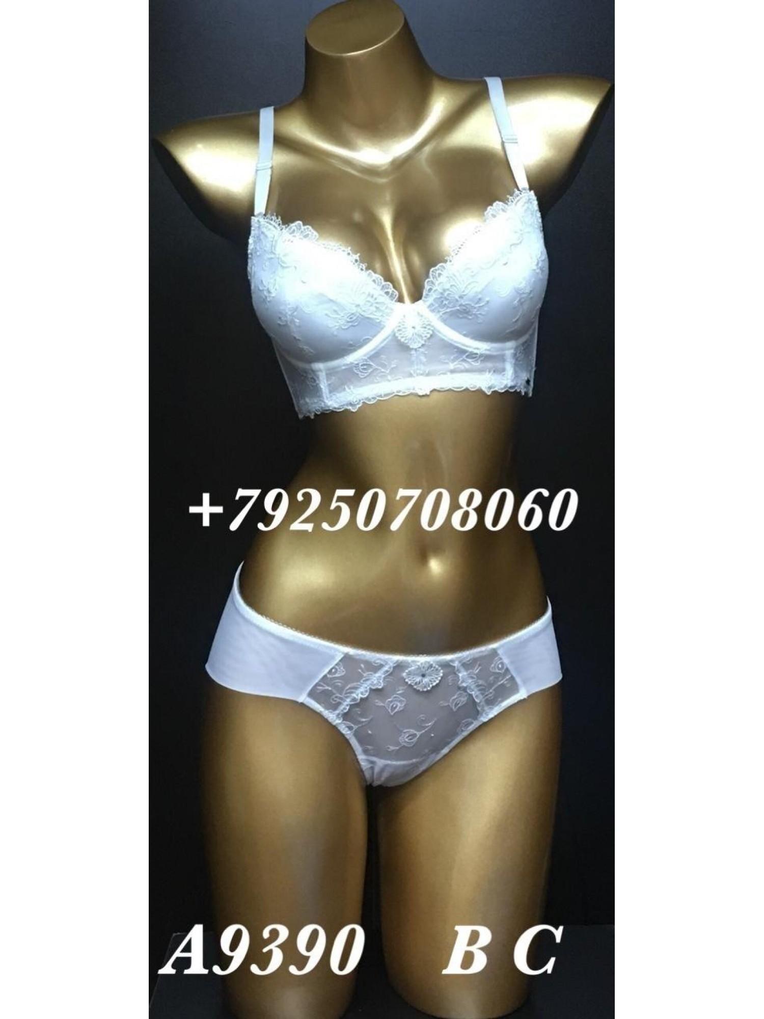 Комплект женского нижнего белья Balaloum A9390 Шампань