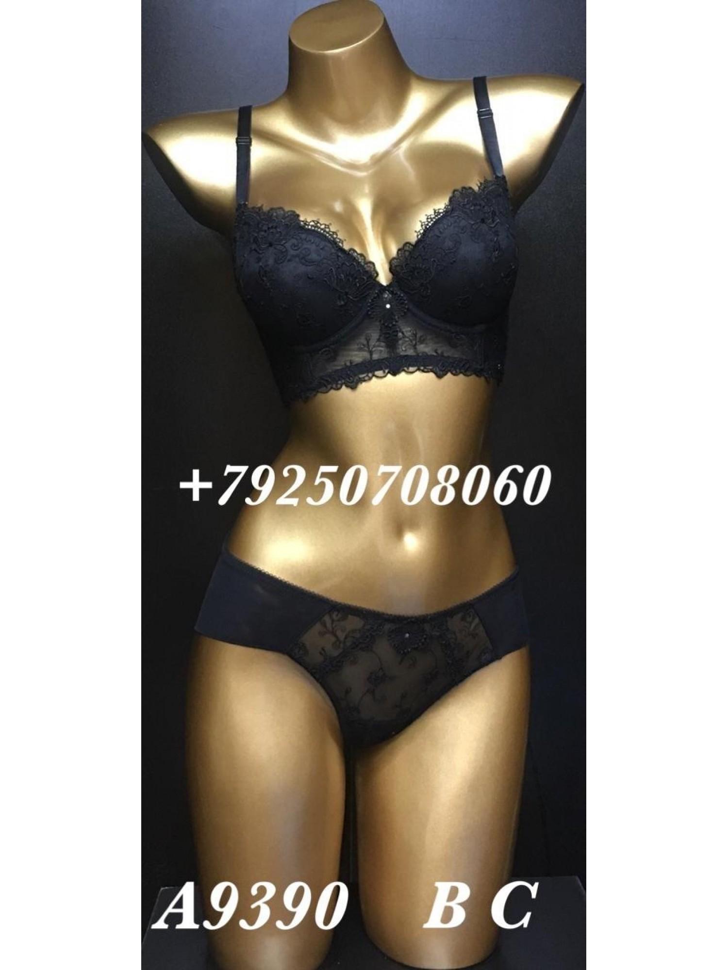 Комплект женского нижнего белья Balaloum A9390 Чёрный