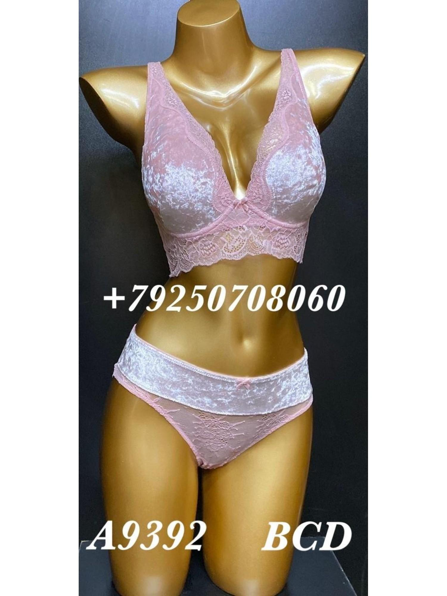 Комплект женского нижнего белья Balaloum A9392 Розовый