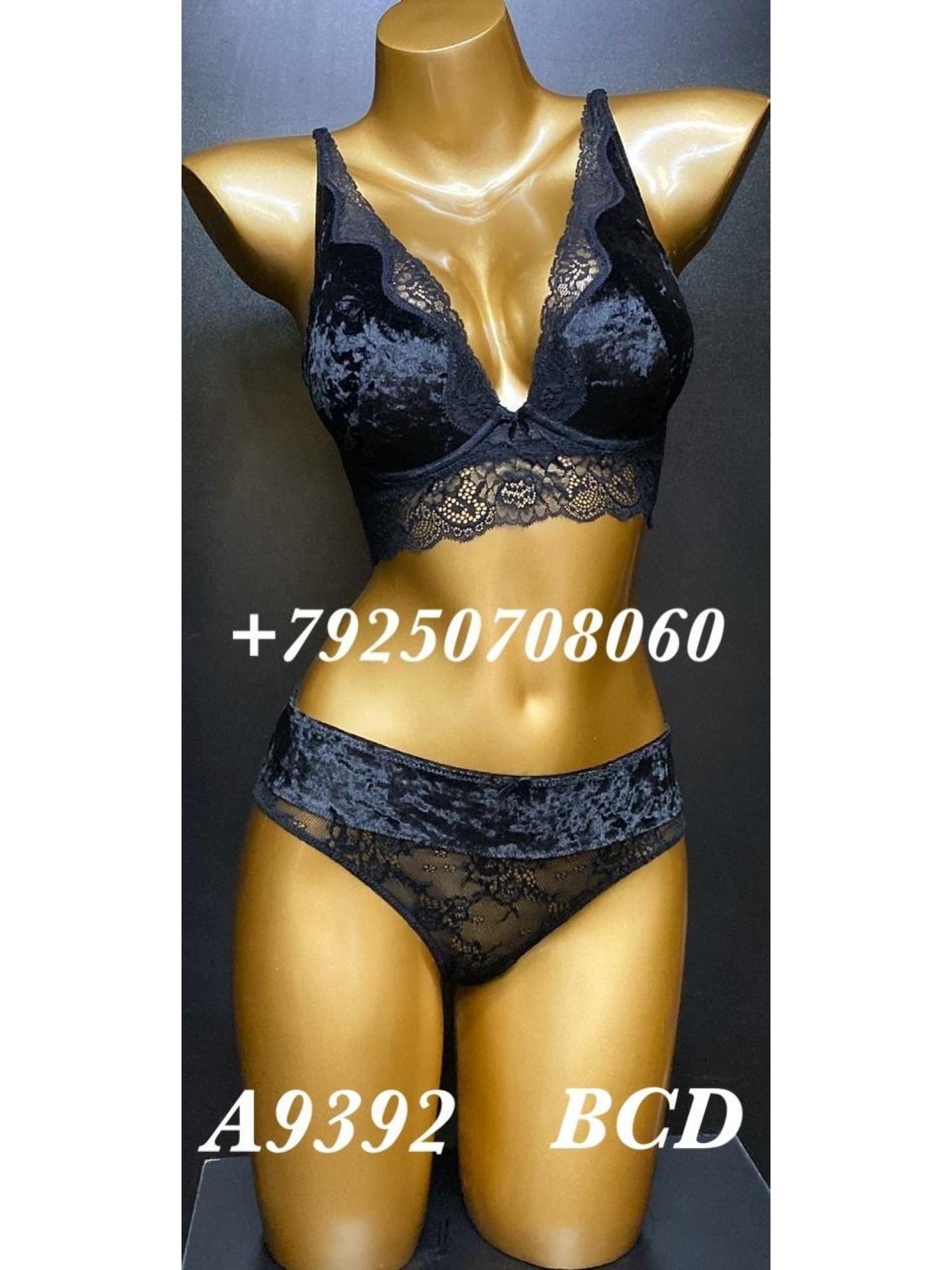 Комплект женского нижнего белья Balaloum A9392 Чёрный