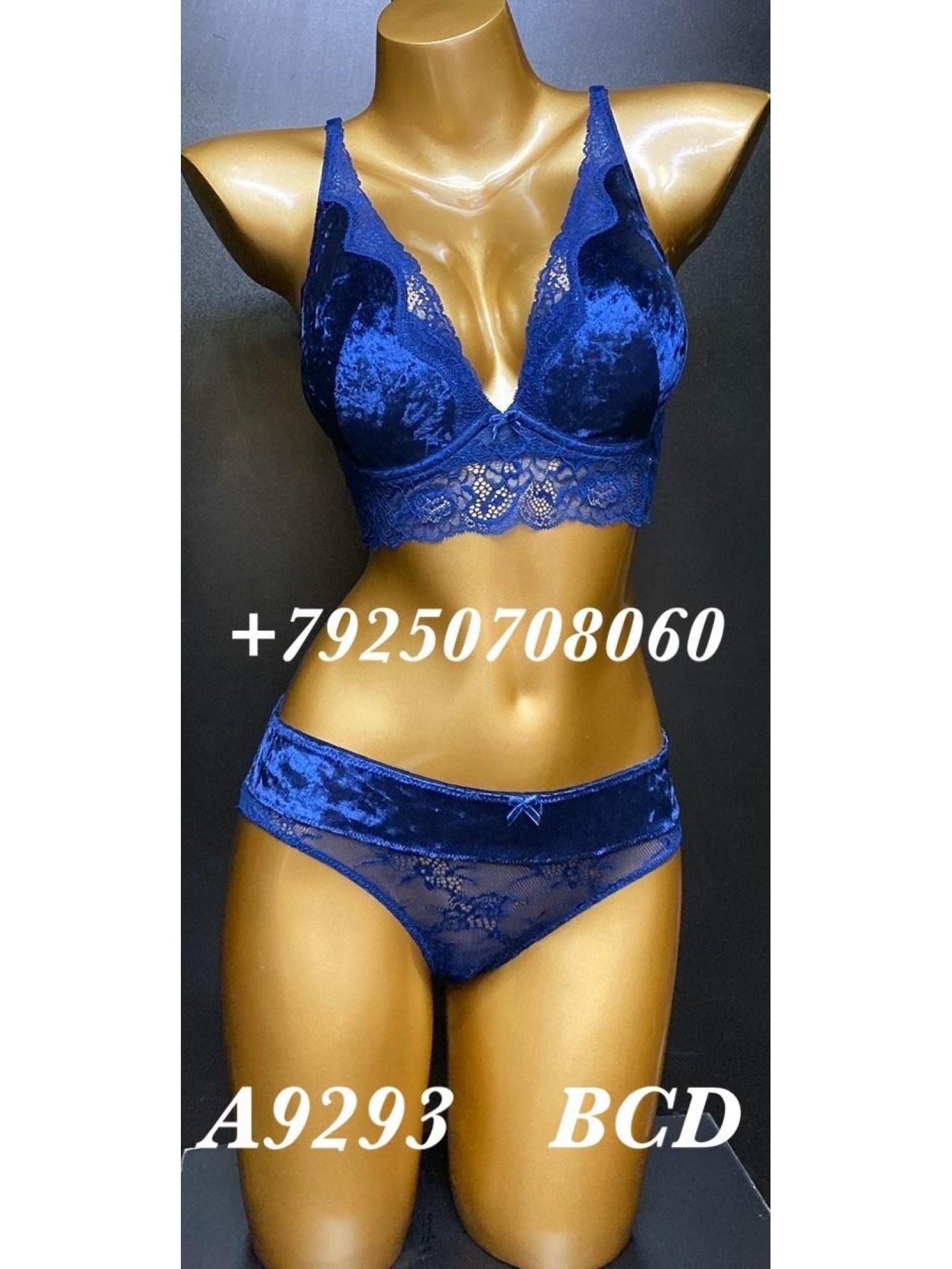 Комплект женского нижнего белья Balaloum A9392 Синий