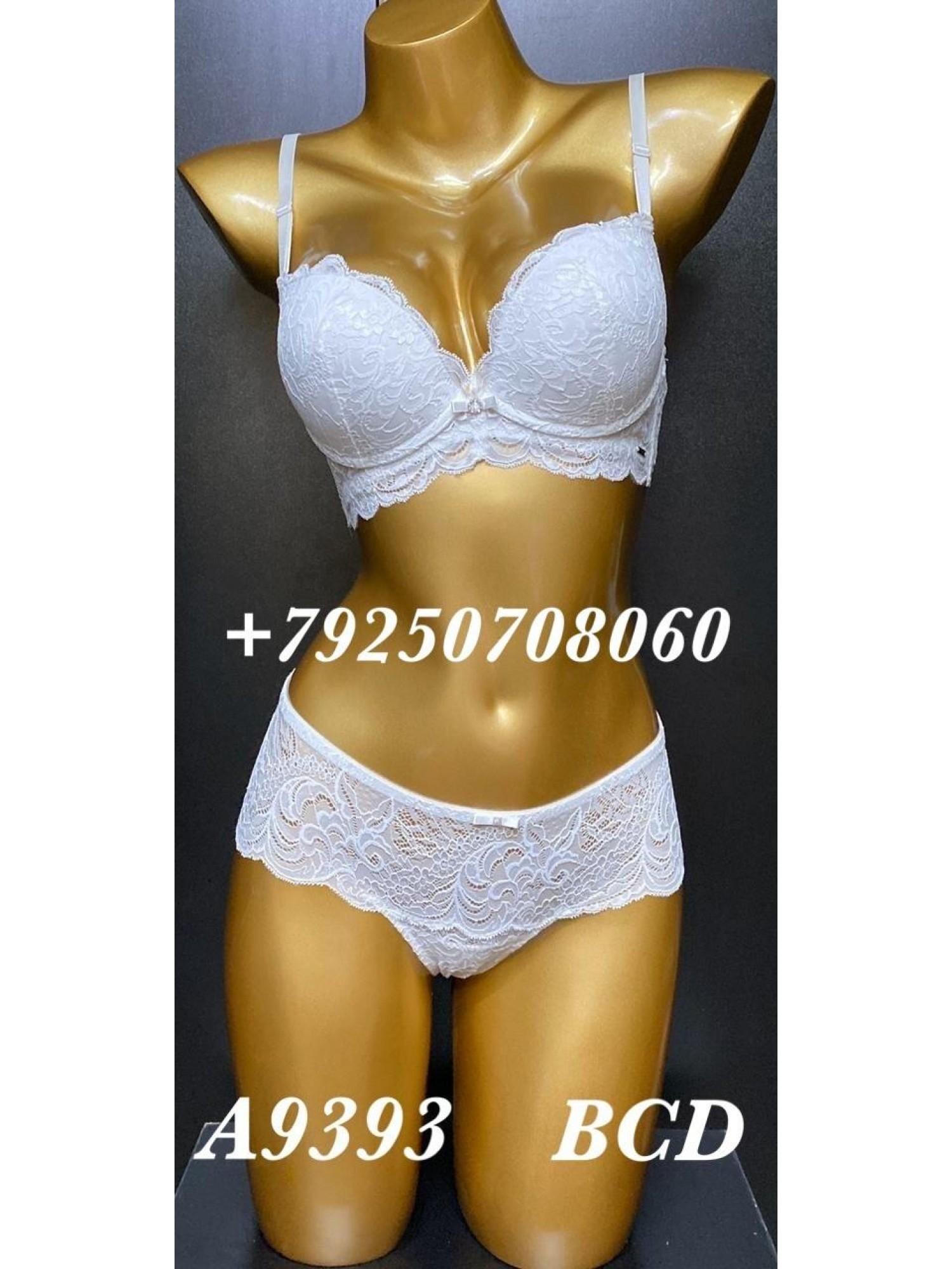 Комплект женского нижнего белья Balaloum A9393 Шампань