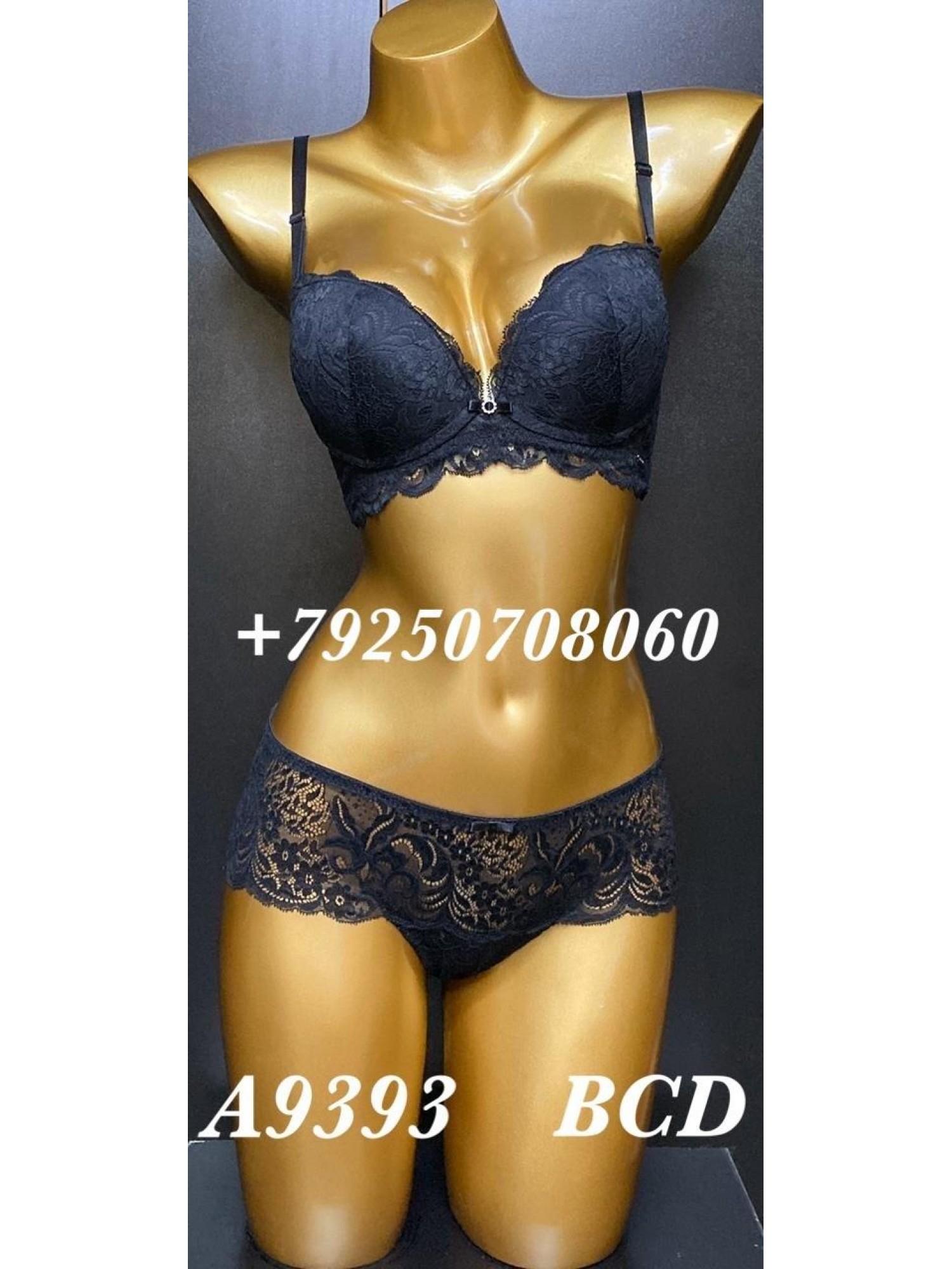 Комплект женского нижнего белья Balaloum A9393 Чёрный