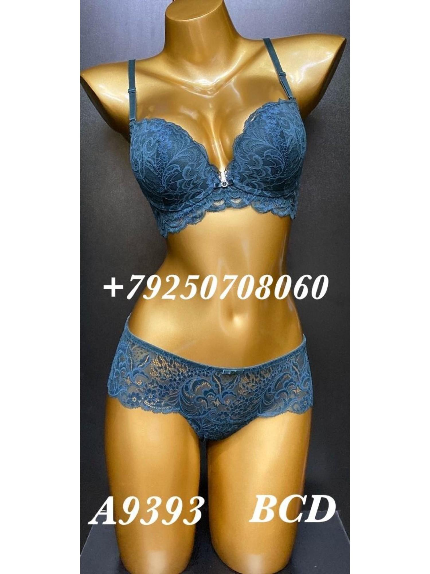 Комплект женского нижнего белья Balaloum A9393 Изумруд