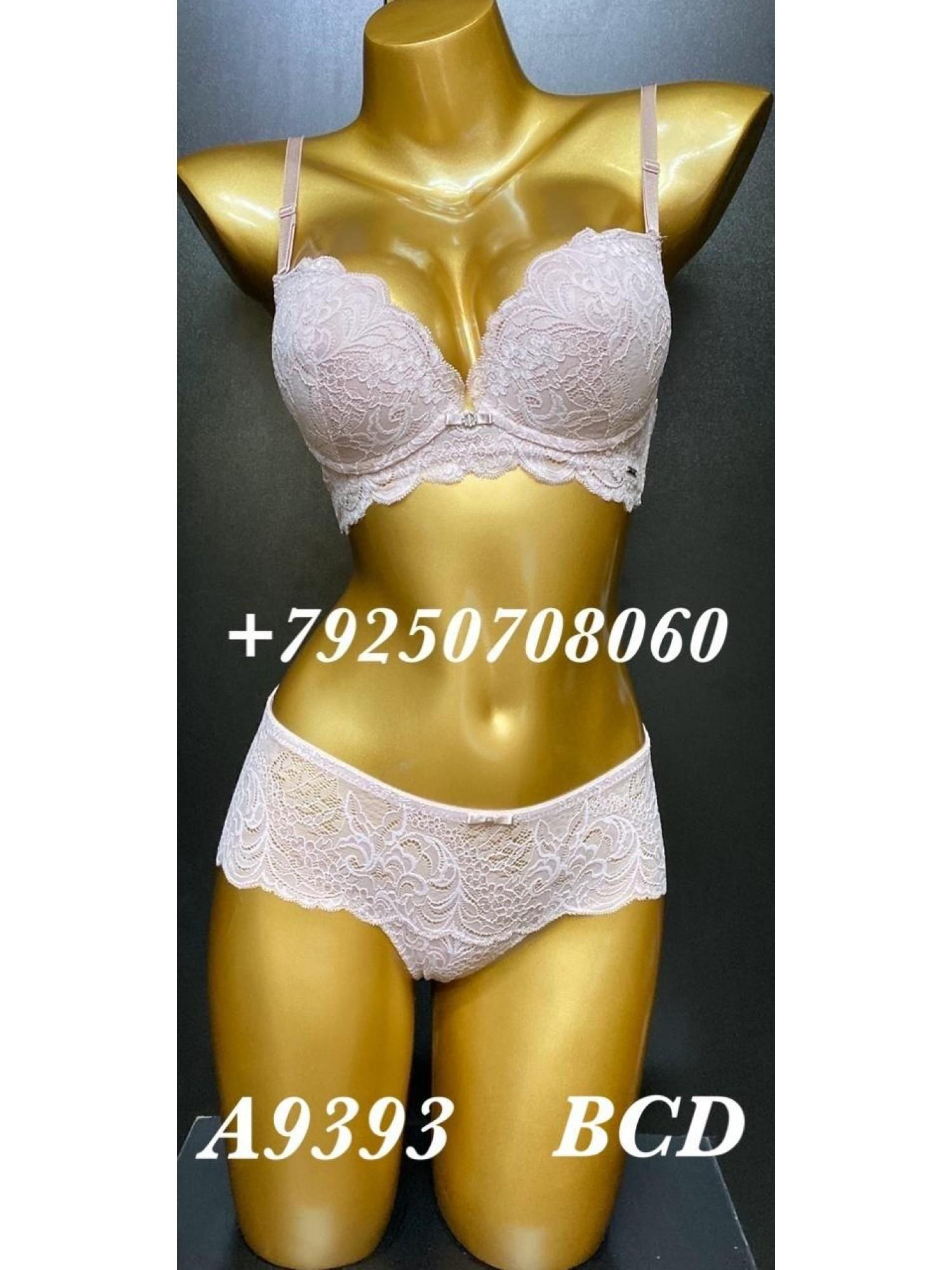 Комплект женского нижнего белья Balaloum A9393 Пудра