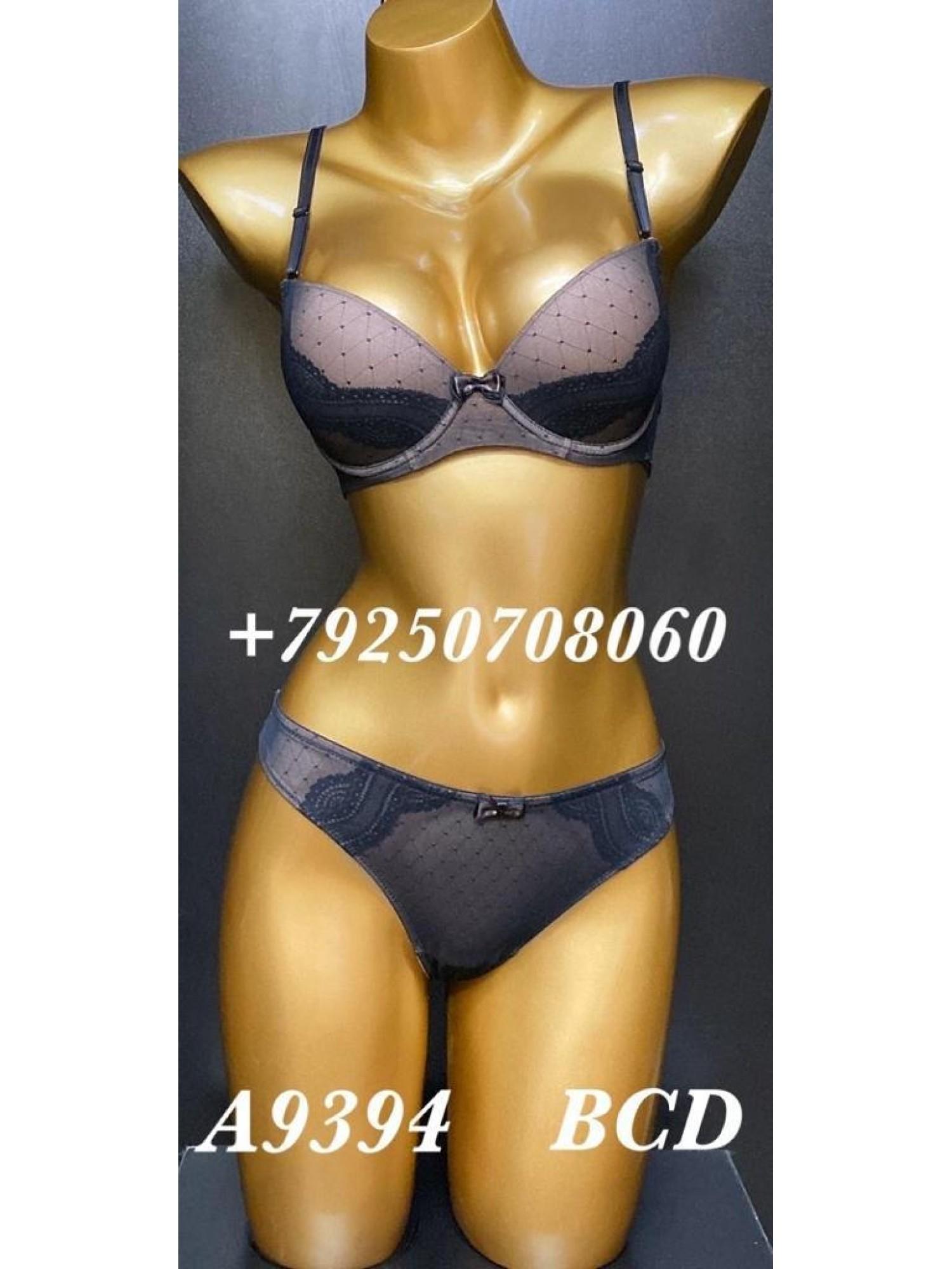 Комплект женского нижнего белья Balaloum A9394 Чёрный