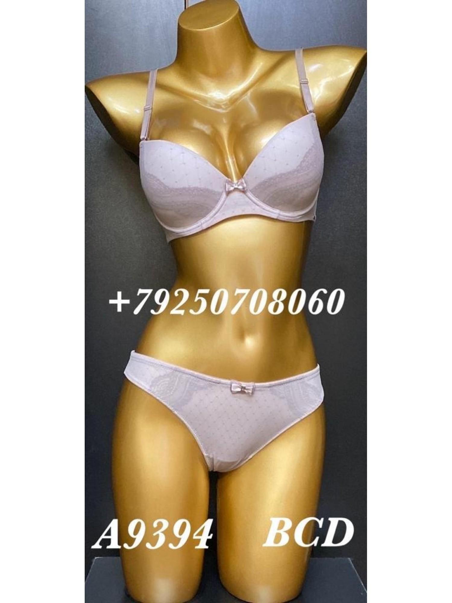 Комплект женского нижнего белья Balaloum A9394 Капучино