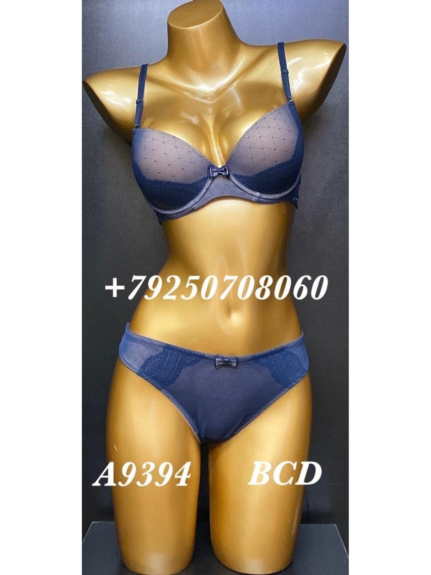 Комплект женского нижнего белья Balaloum A9394 Темно Синий